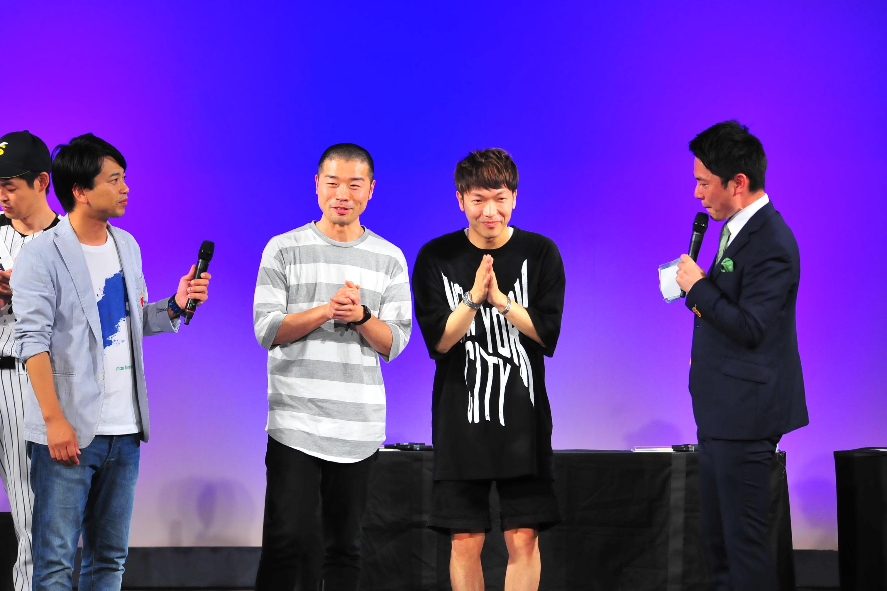 http://news.yoshimoto.co.jp/20160516144230-96832d1bc279c17491b08c574453bea61bb777ae.jpg