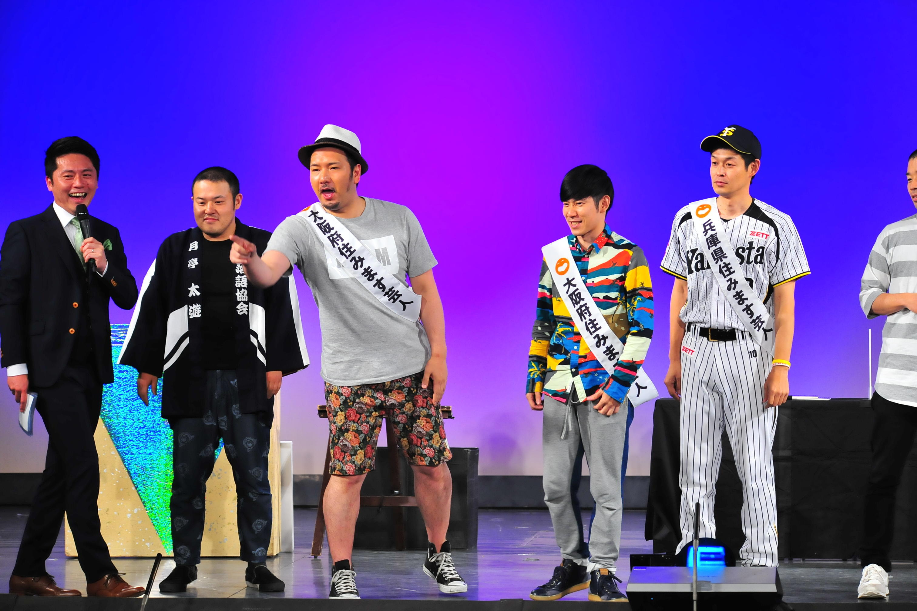 http://news.yoshimoto.co.jp/20160516144233-92b8635b2761212efeacf68ecc2e7d5857ced780.jpg