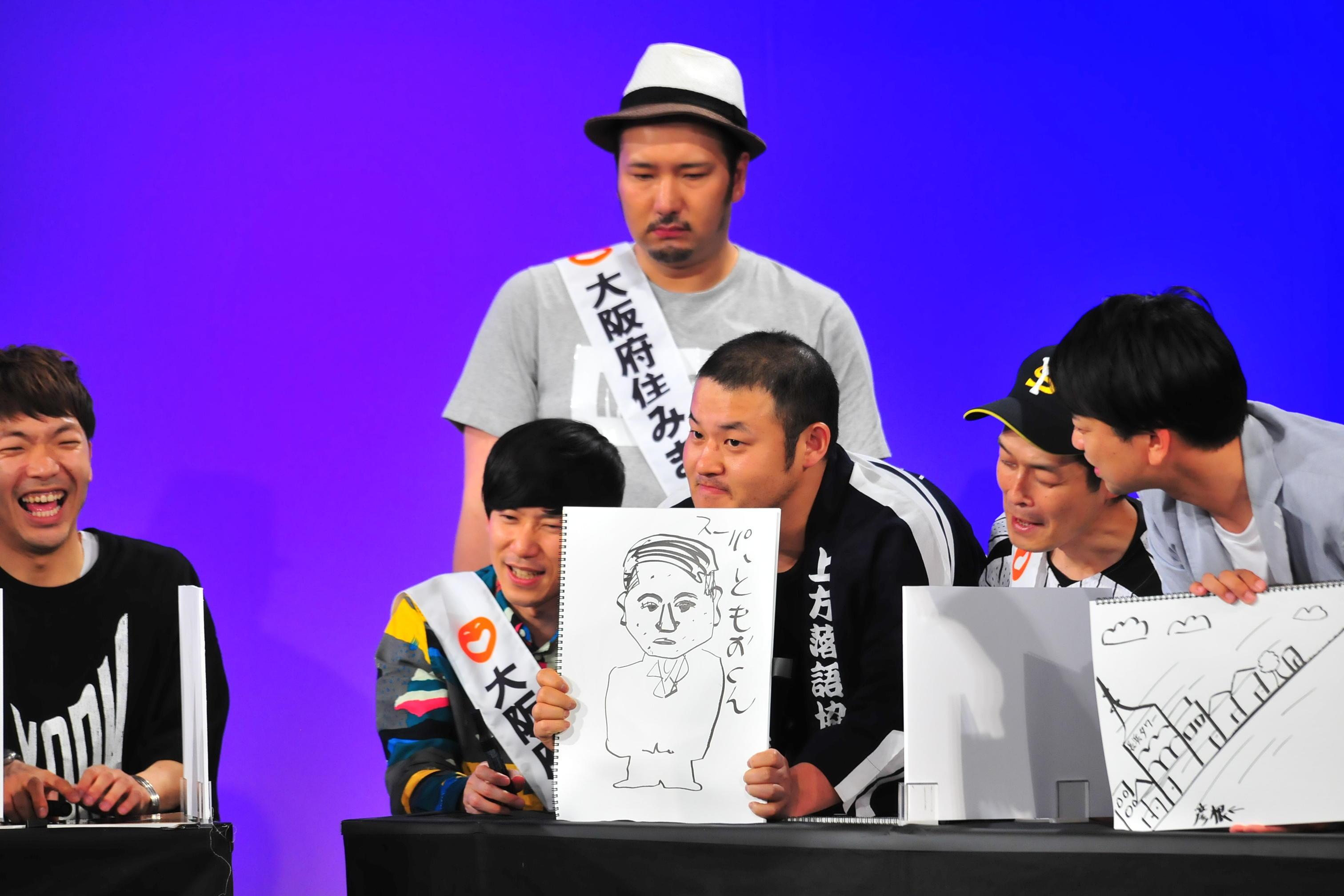 http://news.yoshimoto.co.jp/20160516144425-a002c0e48917112588d0bdd6f7c8e10668608410.jpg