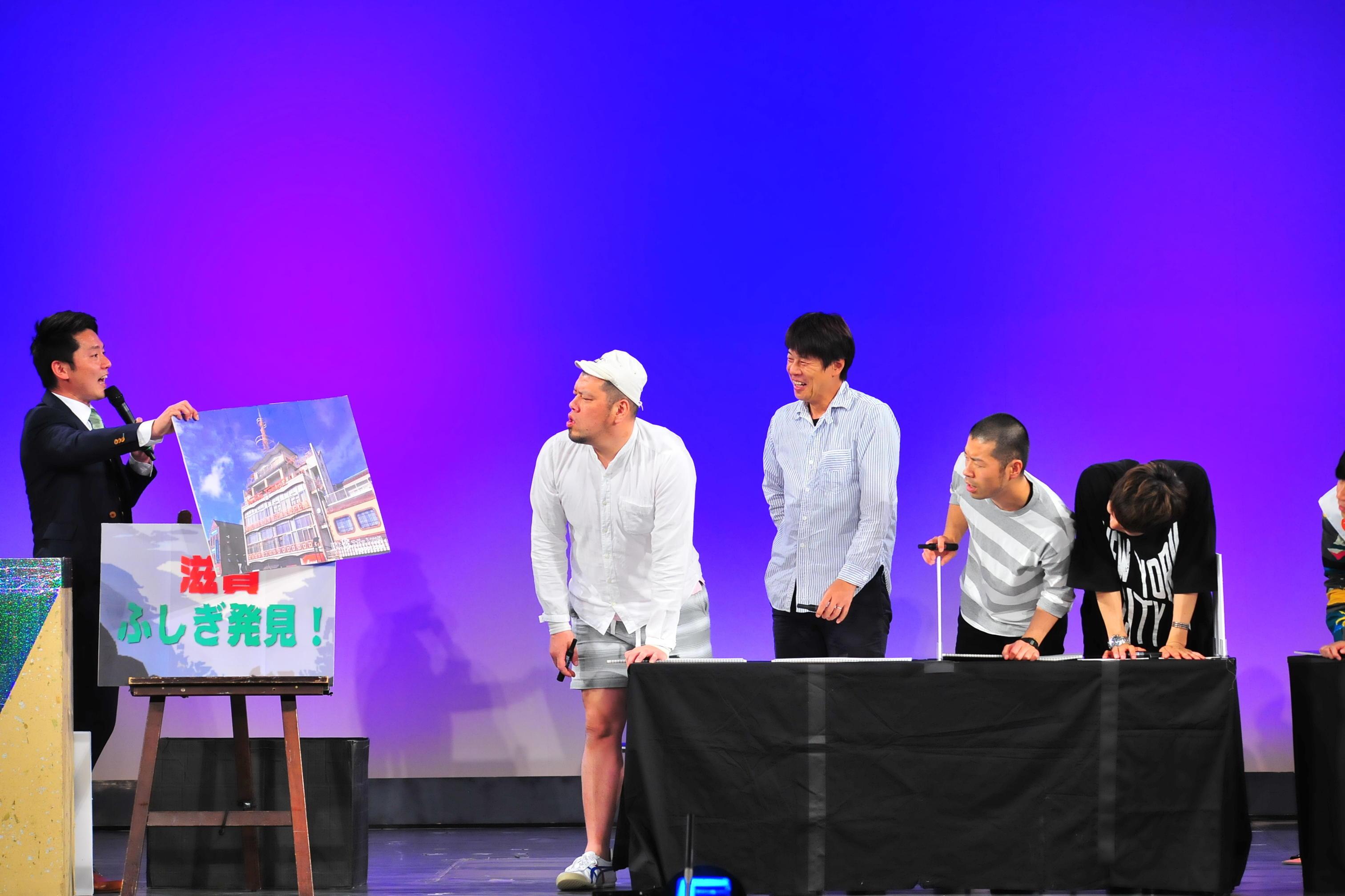 http://news.yoshimoto.co.jp/20160516144430-fc3ac70f77fb6c221ccaad7abed2bdef4ff5dab6.jpg