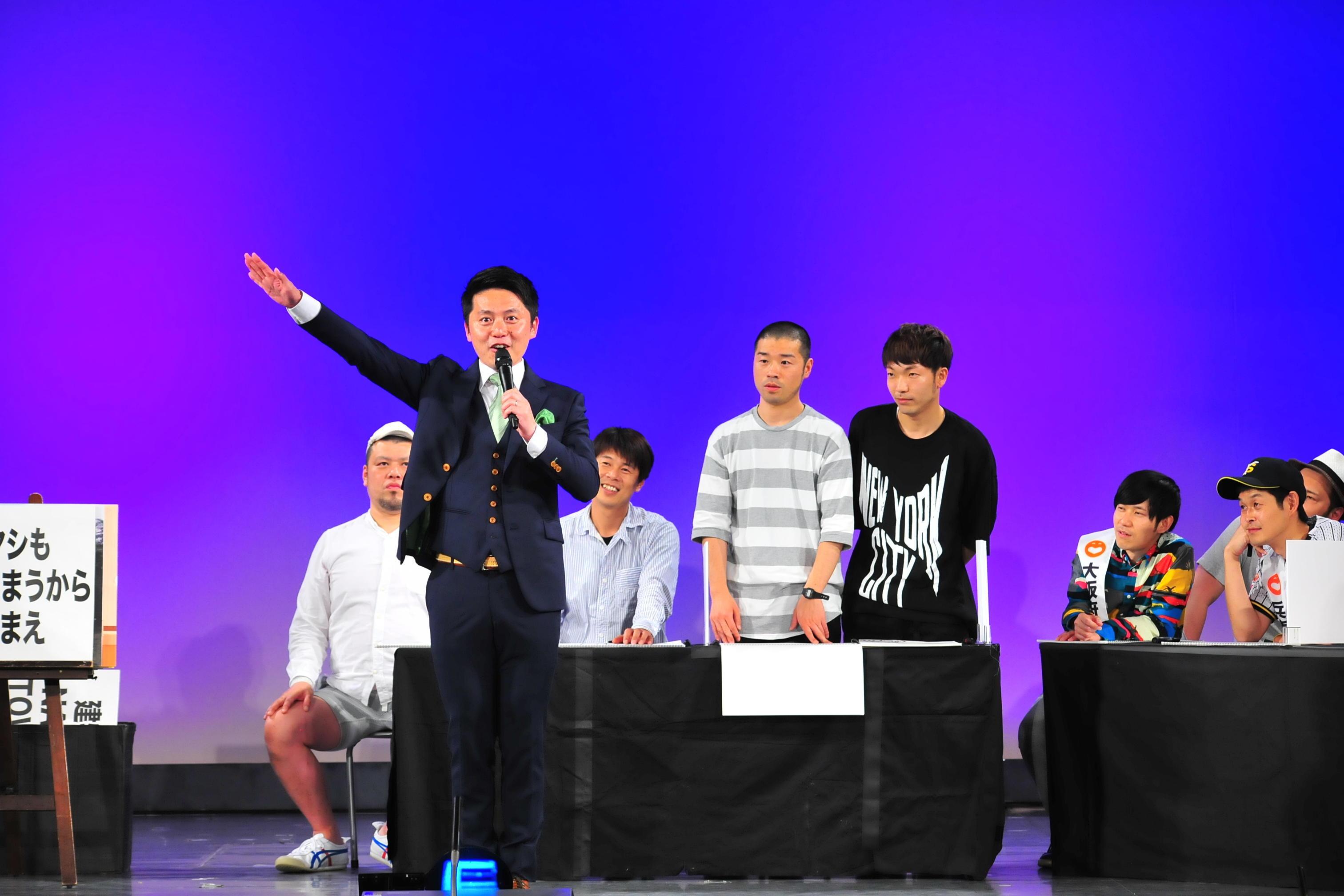 http://news.yoshimoto.co.jp/20160516144608-44ead8f75e5f9763d3c79761b94a0dc5c9dab19f.jpg