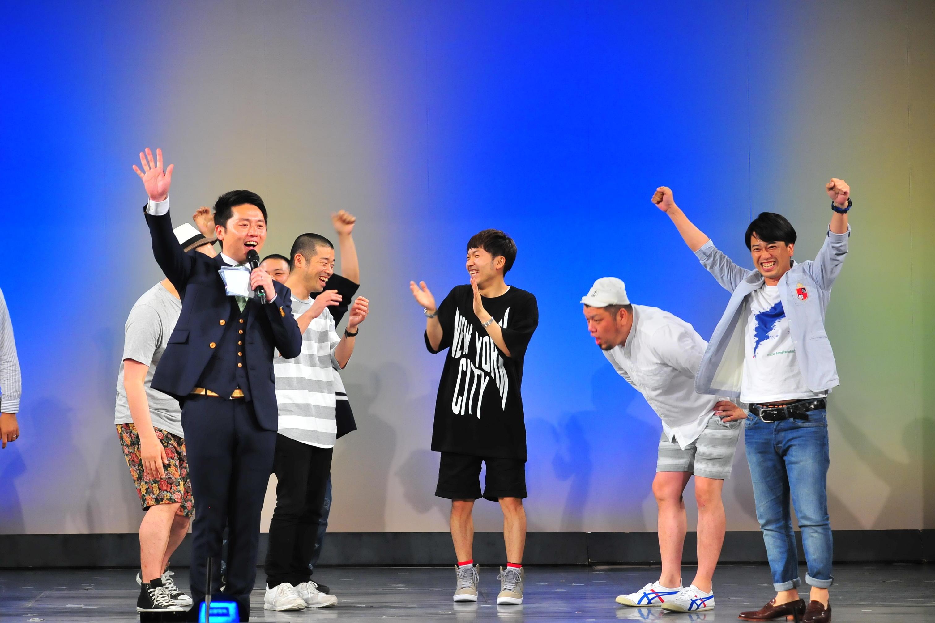 http://news.yoshimoto.co.jp/20160516144914-90e889df353829813eb91ad40fc08cd2d884a8eb.jpg