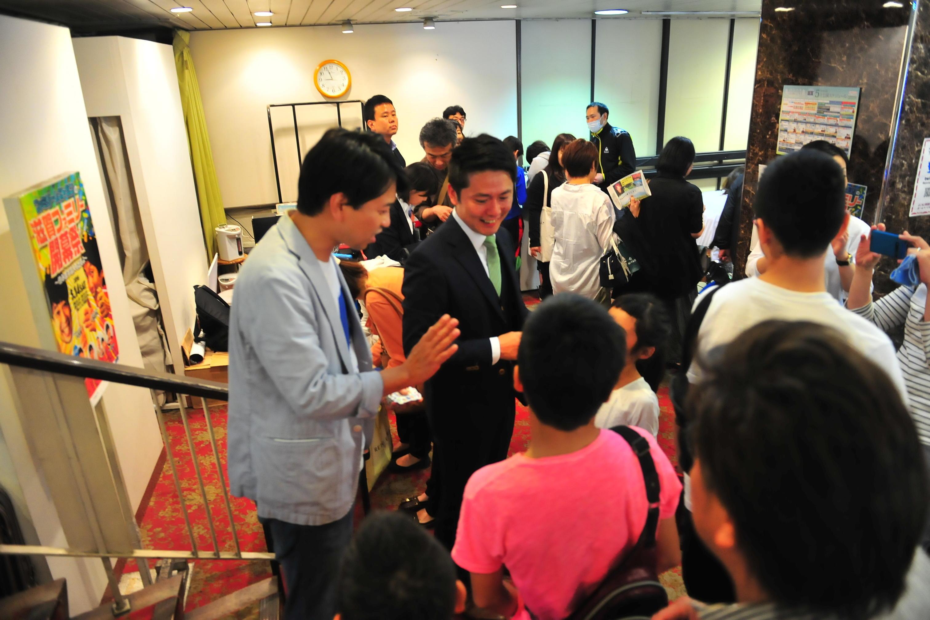 http://news.yoshimoto.co.jp/20160516145055-0fe6a4db0fd30de1fe12c60bc8465eafcb49f365.jpg