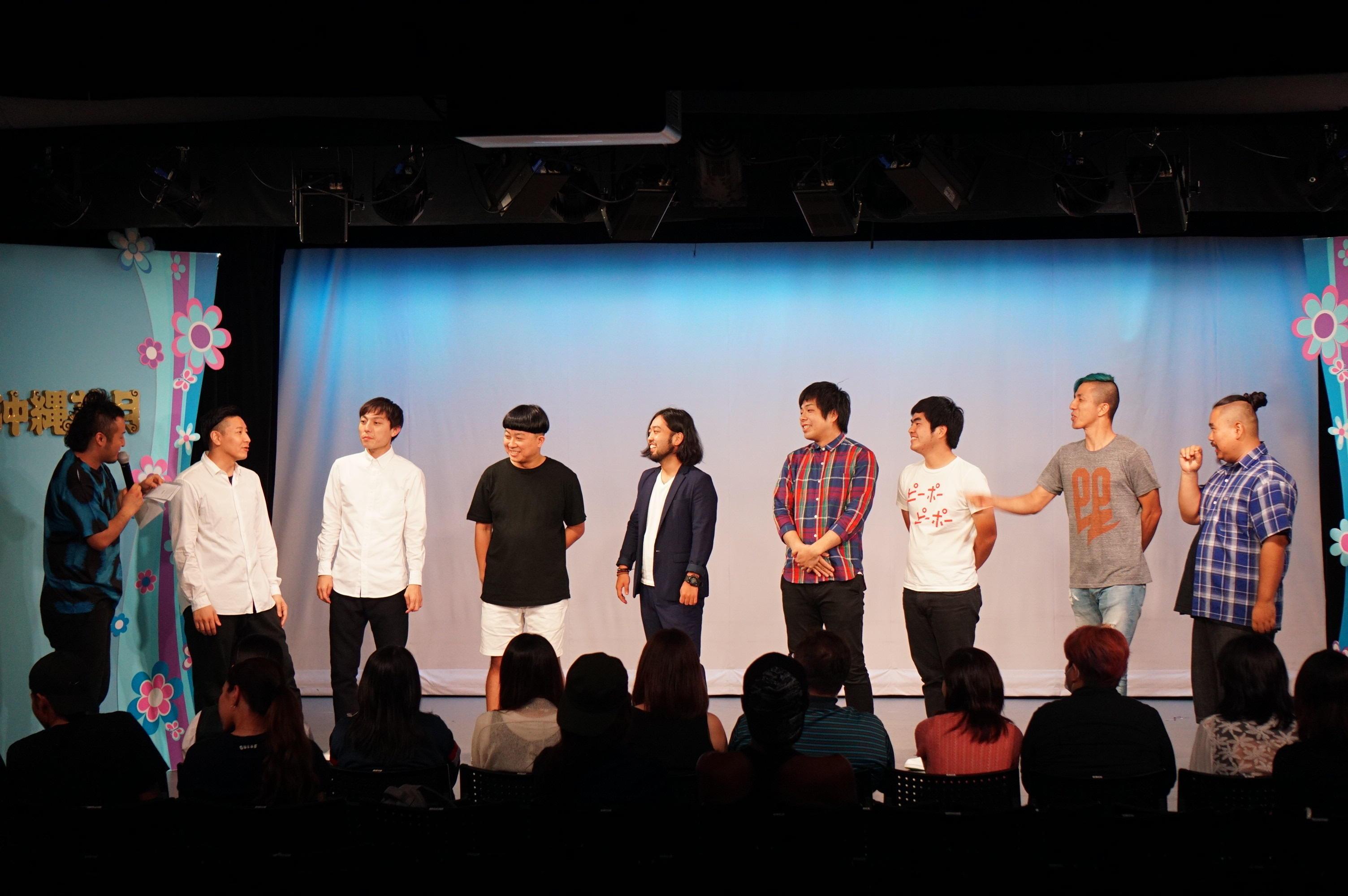 http://news.yoshimoto.co.jp/20160526174103-b83b46a85003b32c54fad90dad57f7dd9b8acd31.jpg