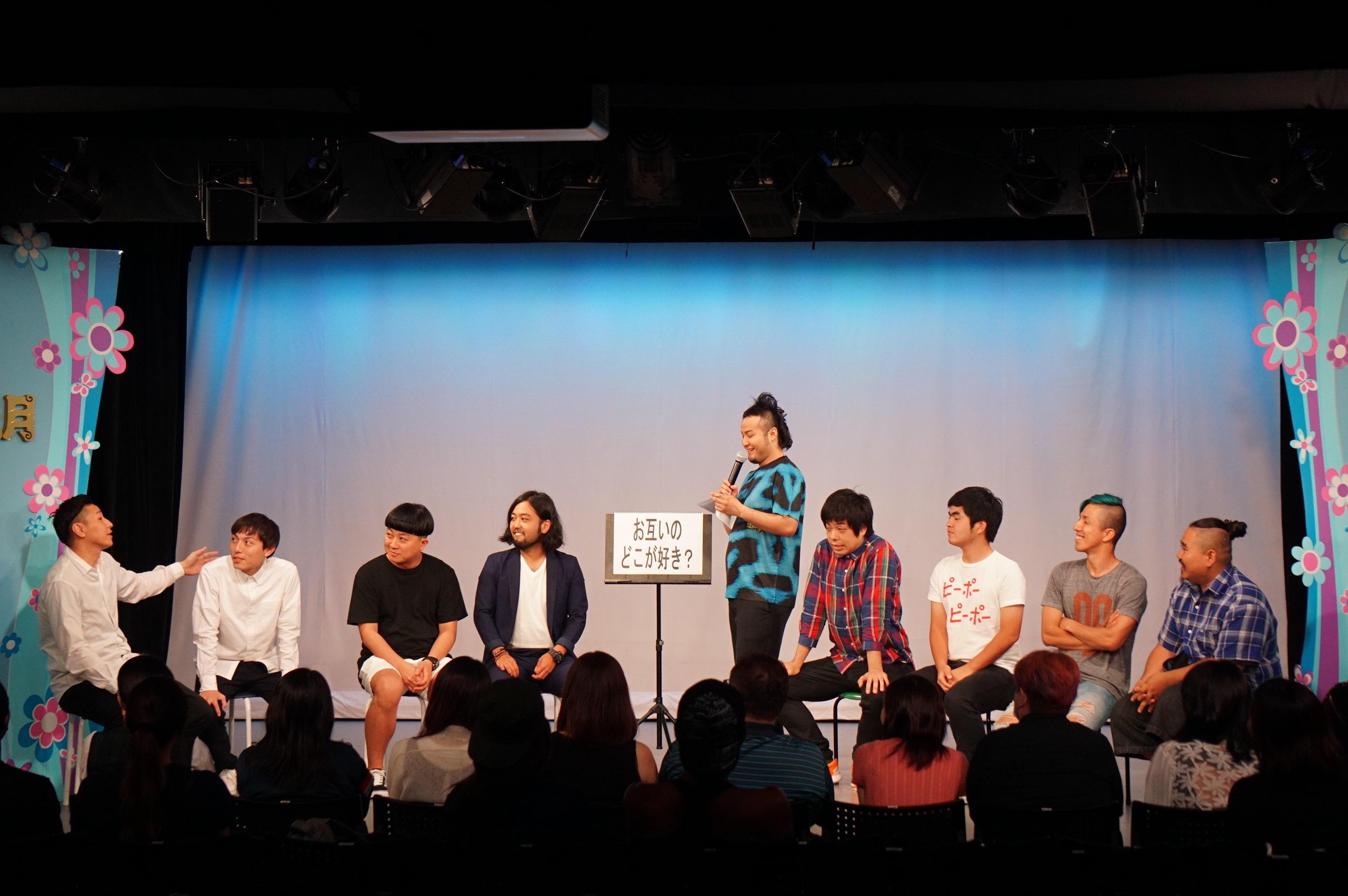 http://news.yoshimoto.co.jp/20160526174208-28c7dae14a7482db090e14f102ed5a5d4705335f.jpg