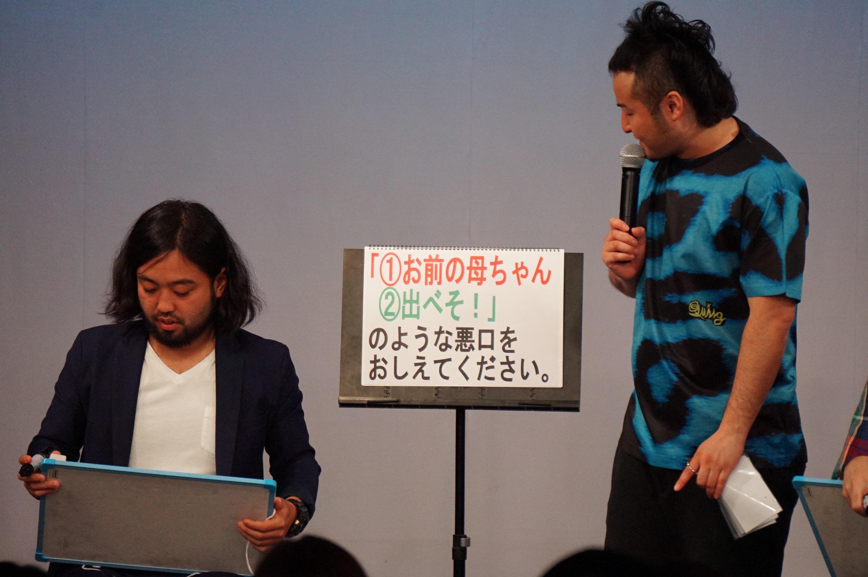 http://news.yoshimoto.co.jp/20160526174904-7554f6e5361e7d771fd0e0a2bf83e36606d3271f.jpg