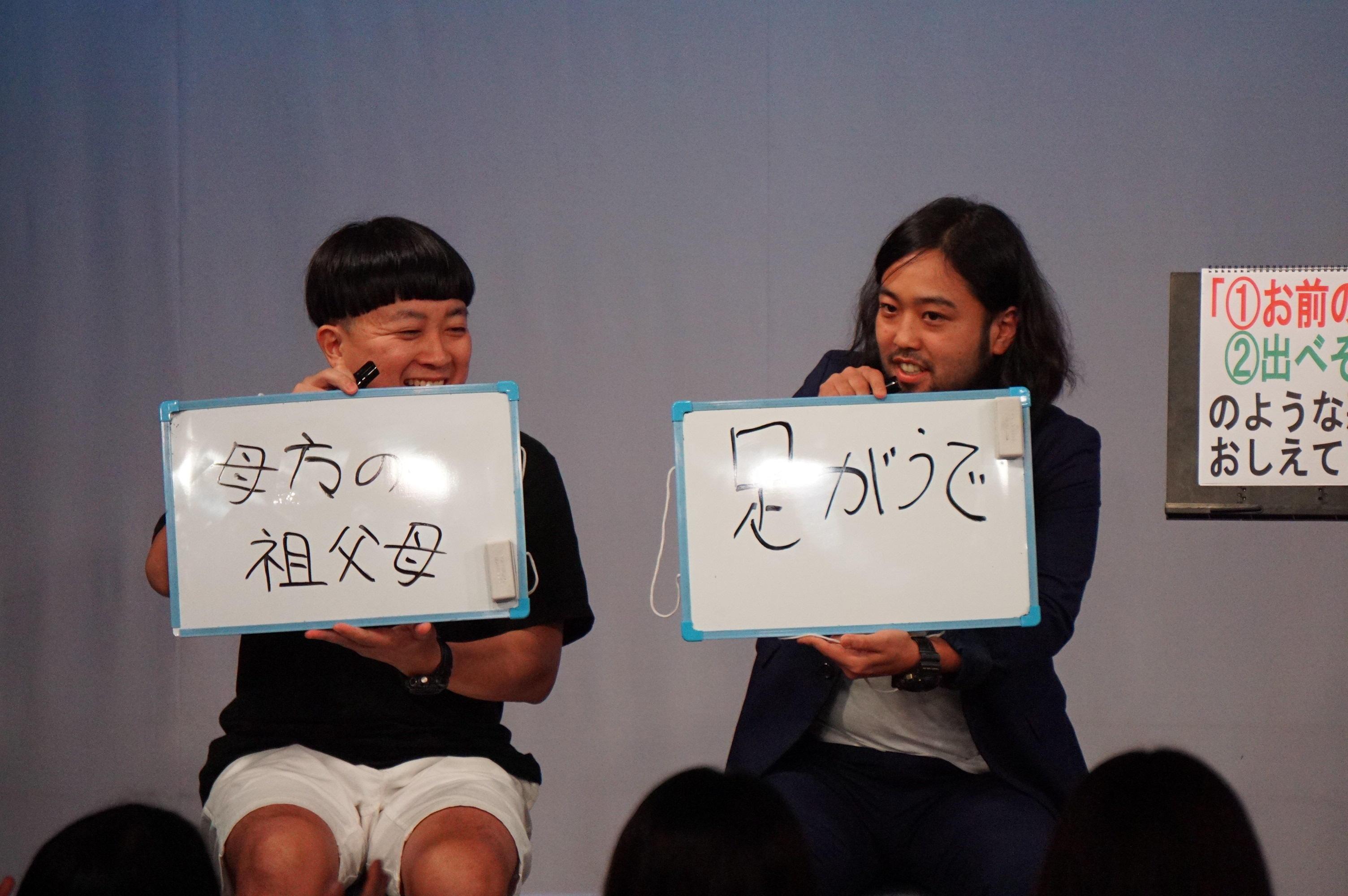 http://news.yoshimoto.co.jp/20160526175111-2ed0d51f681906639c43cd9ca198713d1070659b.jpg