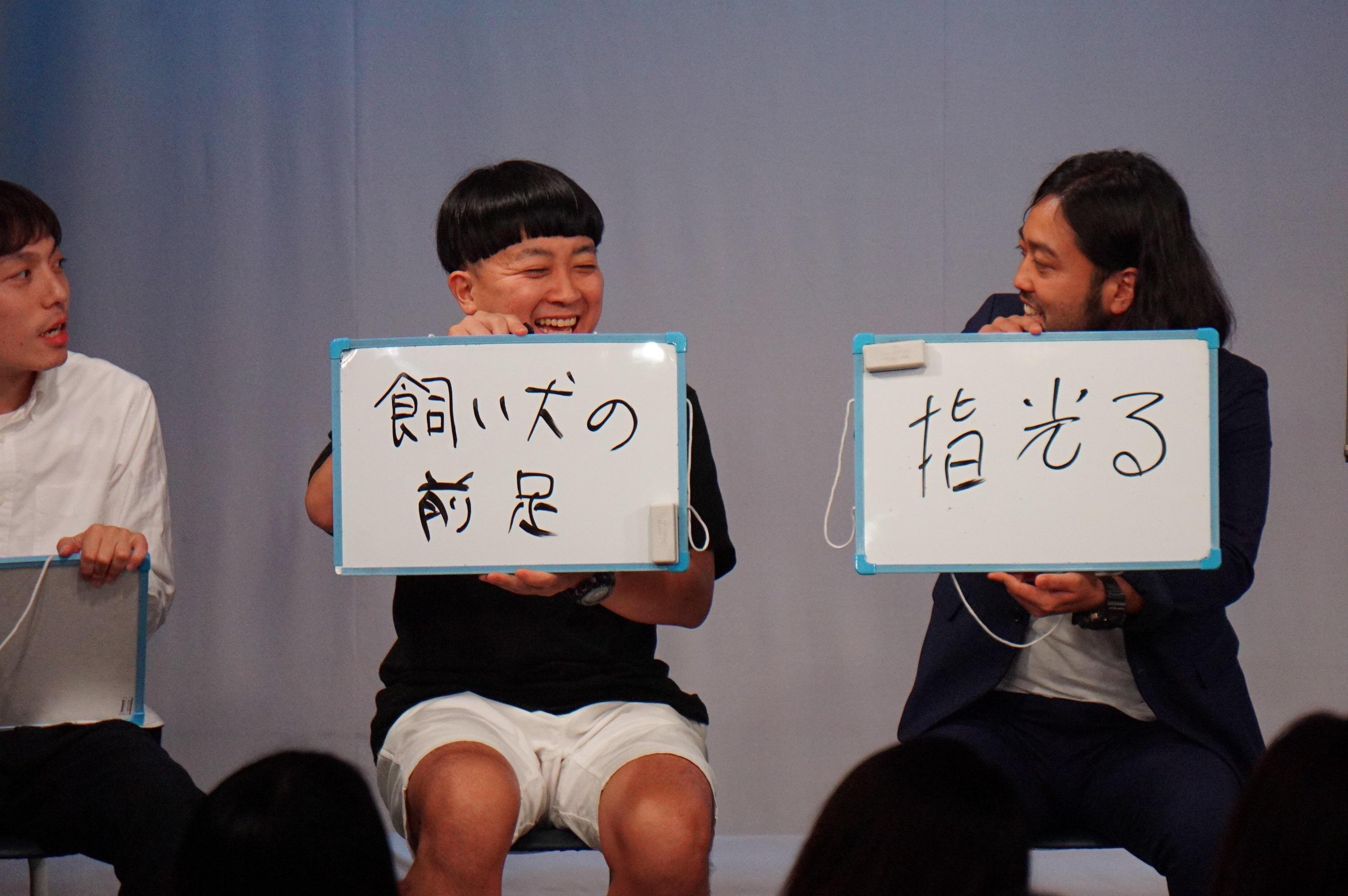 http://news.yoshimoto.co.jp/20160526175158-387eef80bf8044440799a8e4b31d060a28d8eacc.jpg