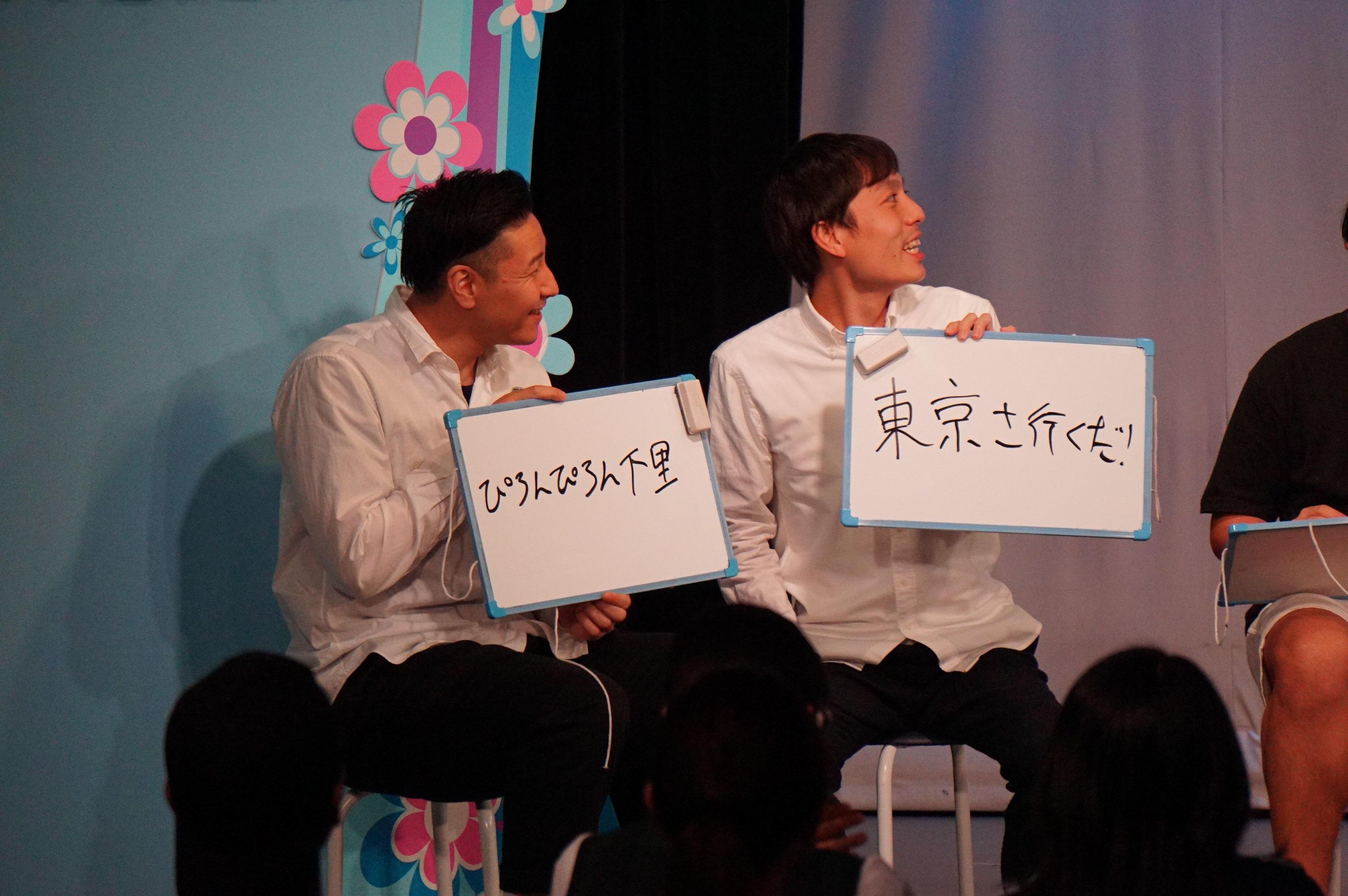 http://news.yoshimoto.co.jp/20160526181433-6d28f6abe5317eb6d48d100903b5f5546829bbd6.jpg