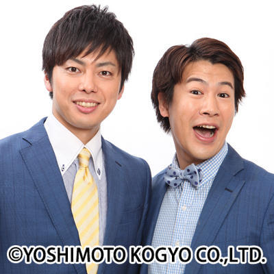 http://news.yoshimoto.co.jp/20160531181214-2dcc565080202671e73f177e702c97a0176f5db4.jpg