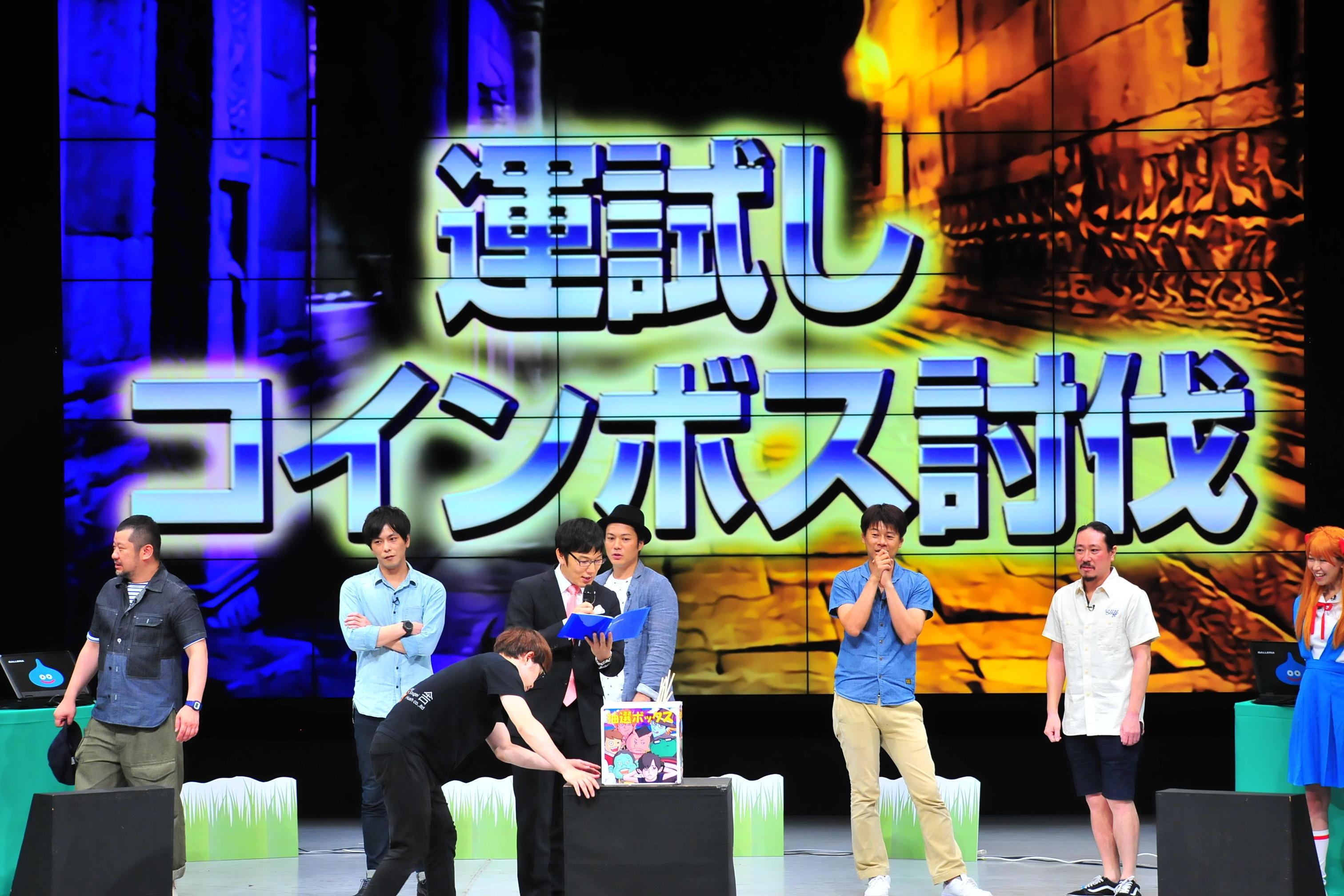 http://news.yoshimoto.co.jp/20160613094130-0f5c69395abd3ebce01c7a809c69a4d8960bc7c6.jpg