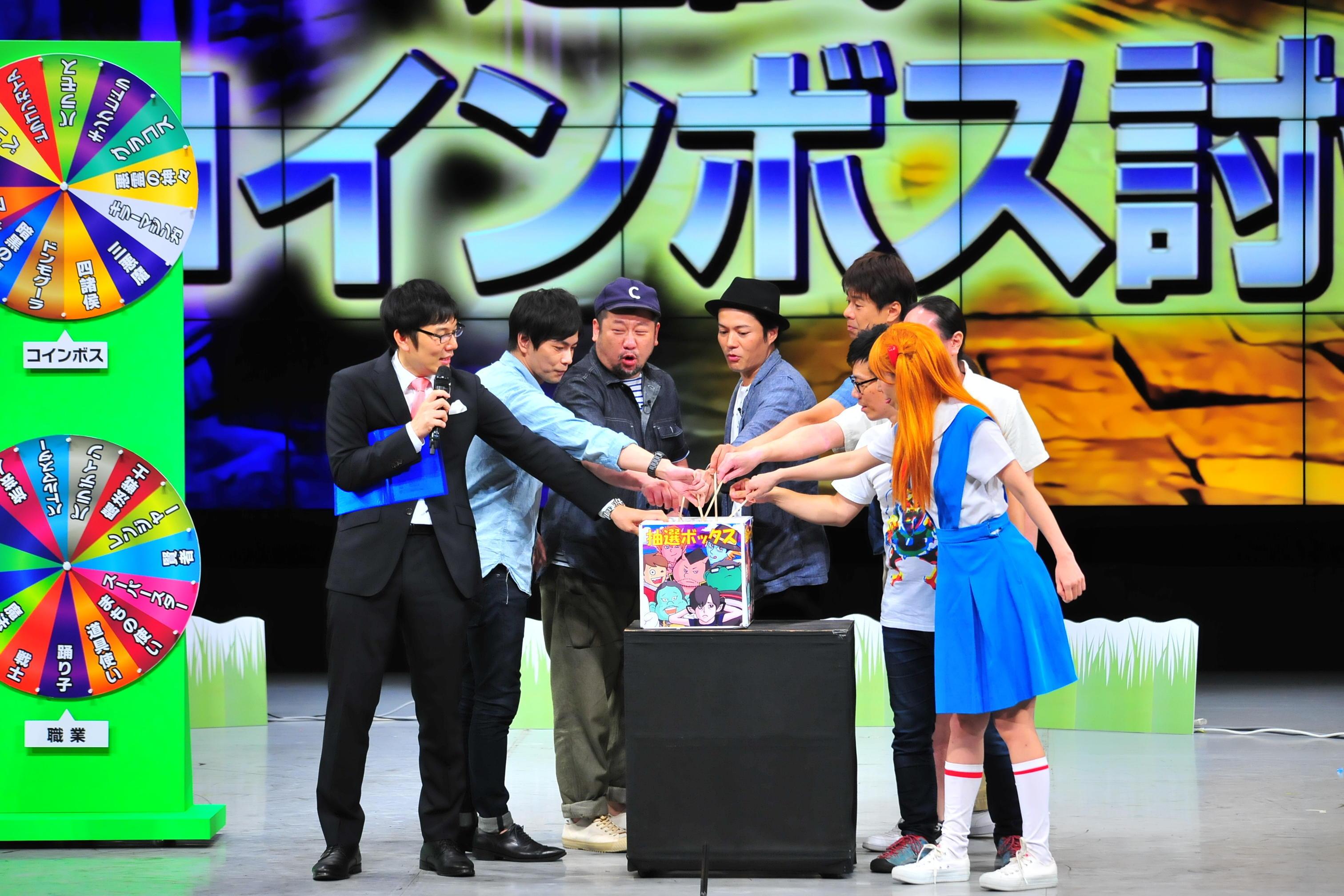 http://news.yoshimoto.co.jp/20160613094215-b2656e8deab02b3a81931c3c51e60185e4cc24ee.jpg