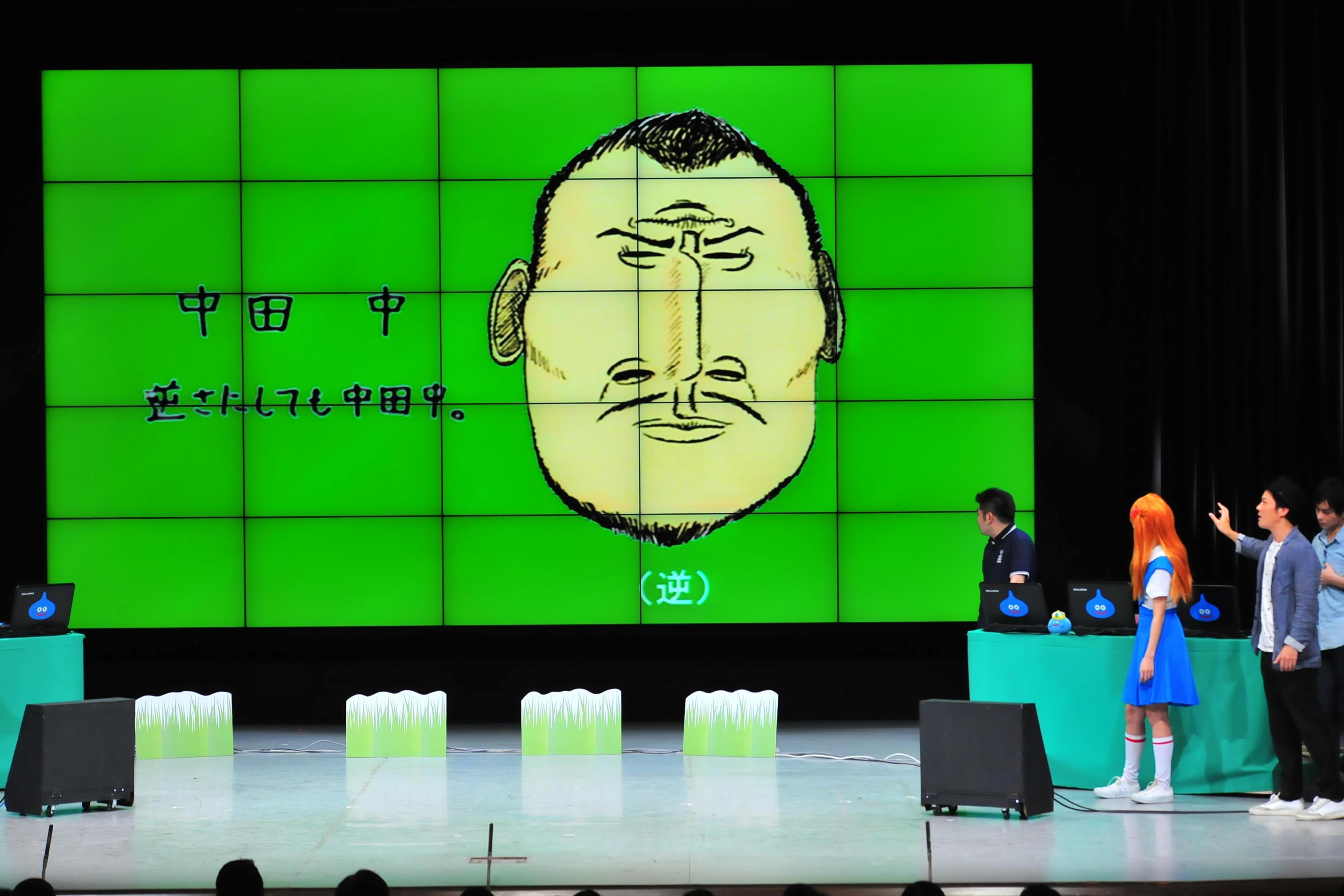 http://news.yoshimoto.co.jp/20160613095003-949400ad516fc92bc11fb269dcd8ab6125a34b33.jpg
