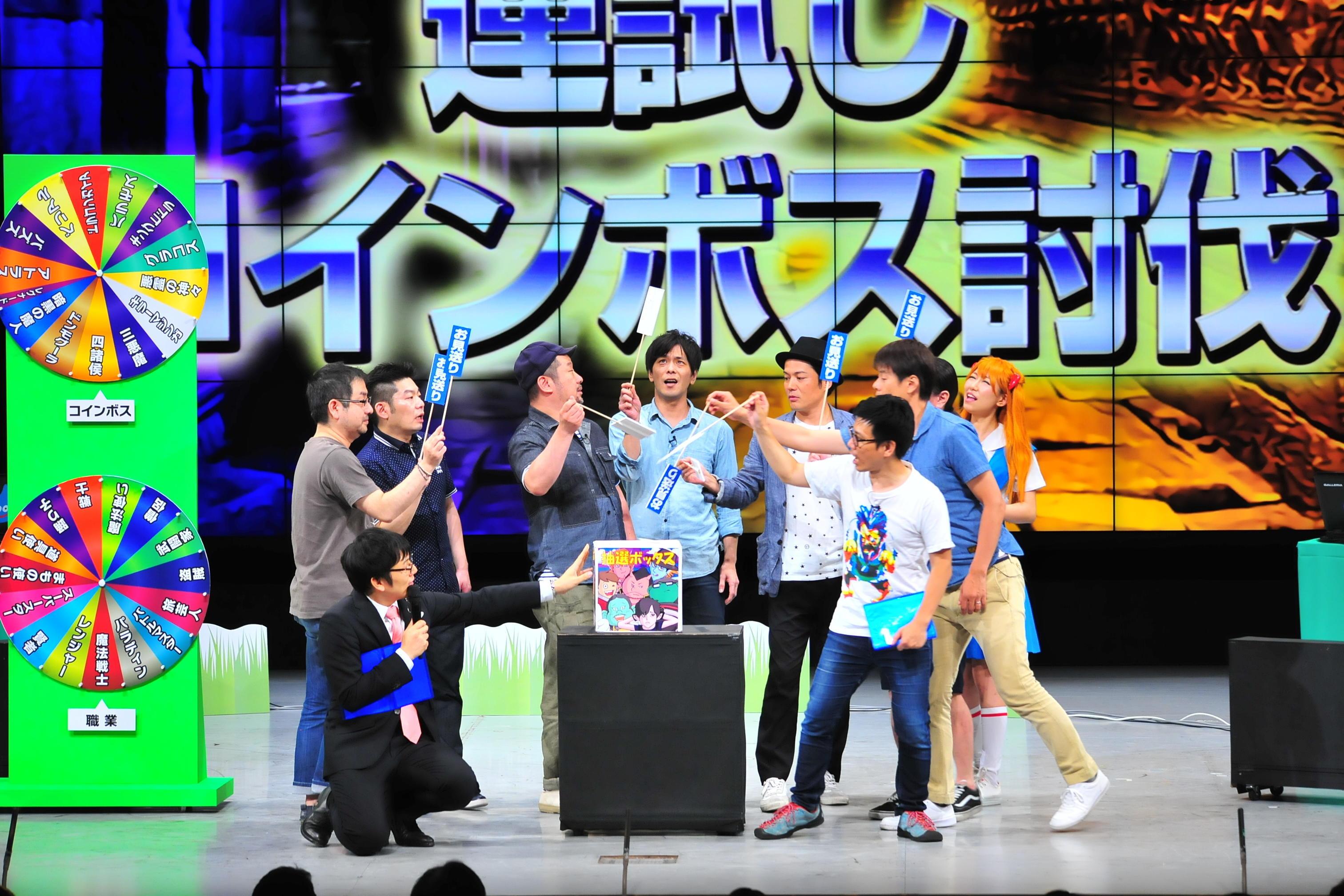 http://news.yoshimoto.co.jp/20160613095101-488e832562aedcf15ef221ee2ca78239feb67f87.jpg