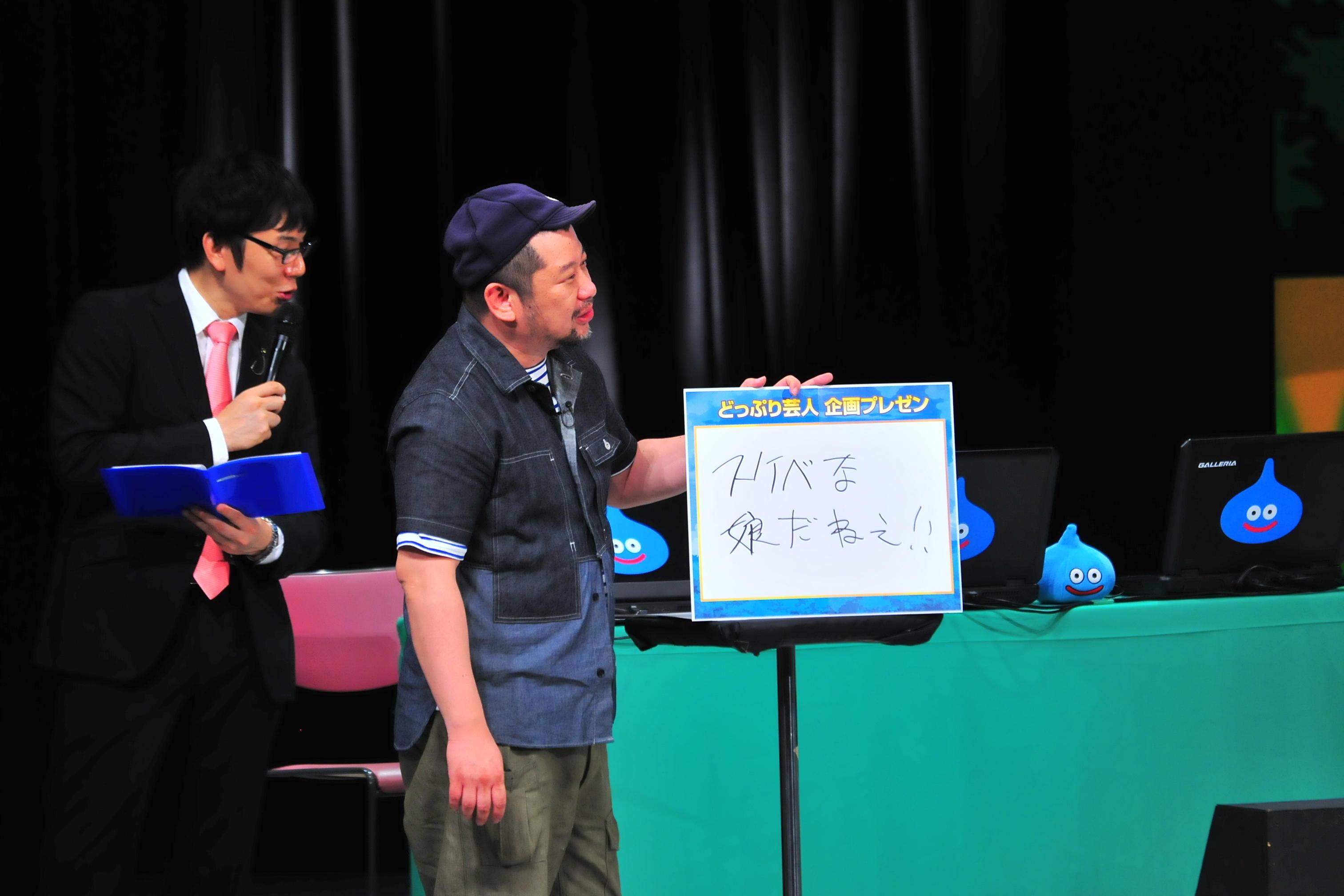 http://news.yoshimoto.co.jp/20160613095316-464632857ae90703384b264bc49ab3c8a4a0ab11.jpg