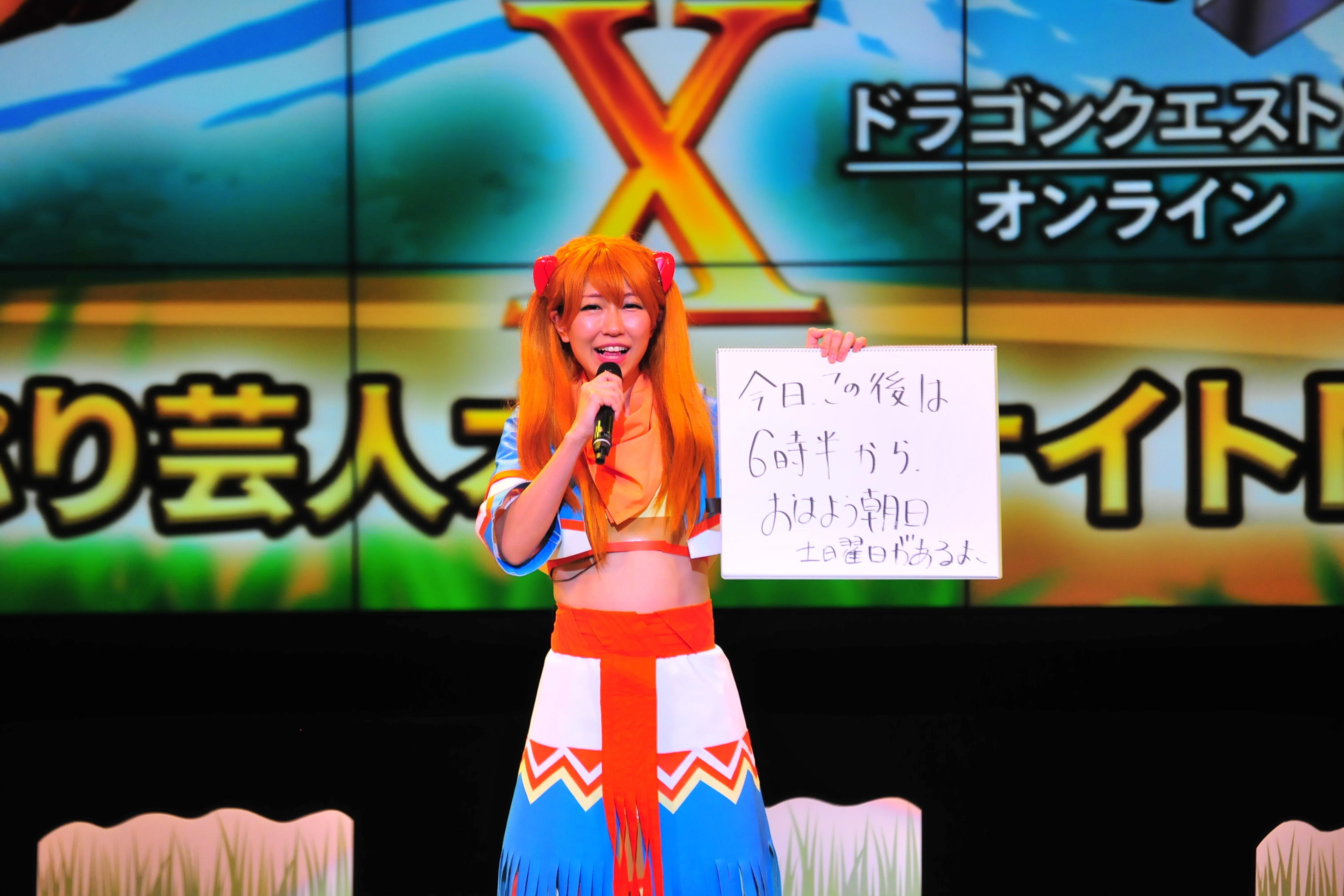 http://news.yoshimoto.co.jp/20160613100412-319c97c673442290100a01daedee88c6d6ca8db4.jpg