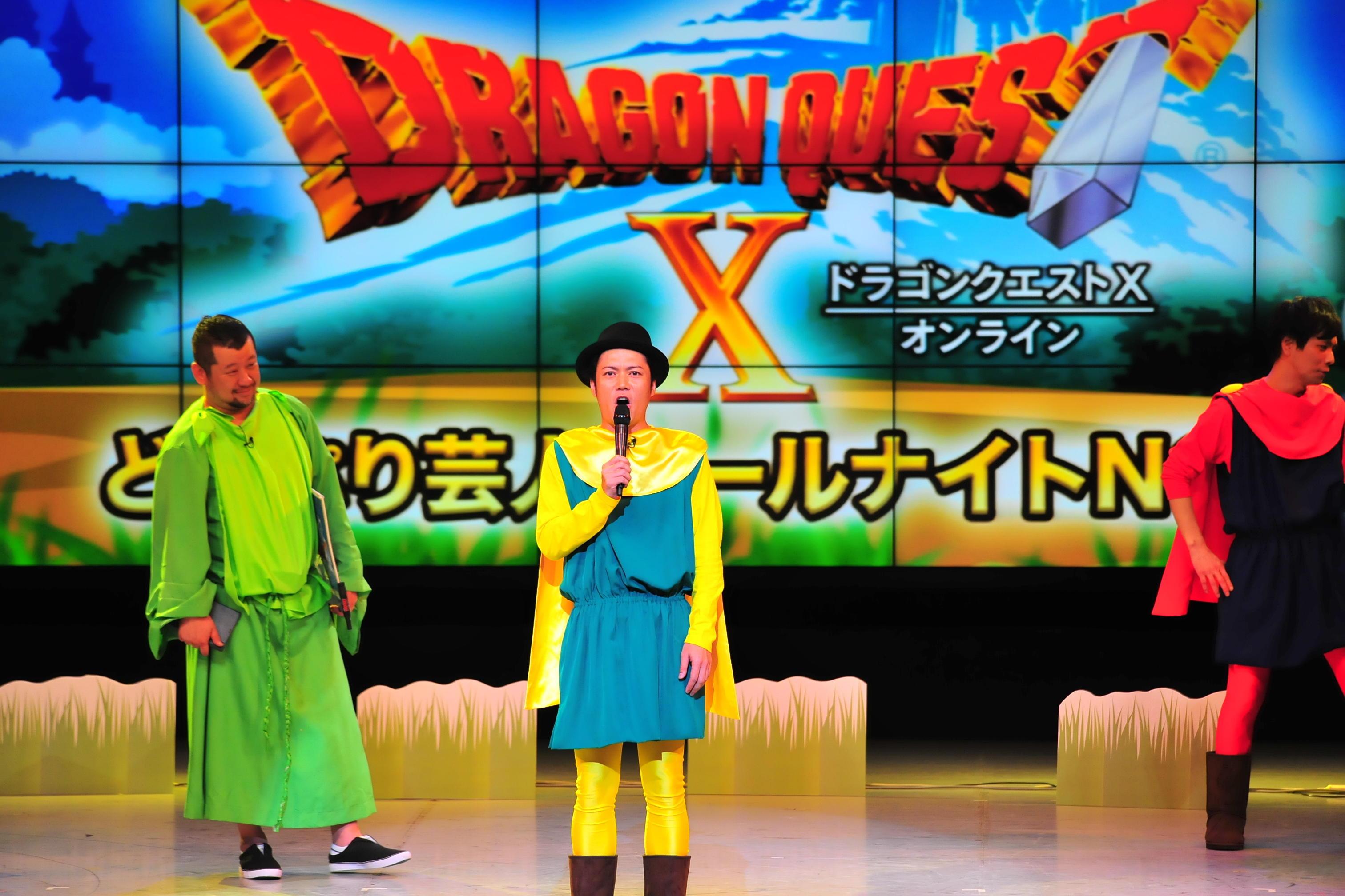 http://news.yoshimoto.co.jp/20160613100419-11608d00ba756e6a874682e1d8693d19a07b274d.jpg