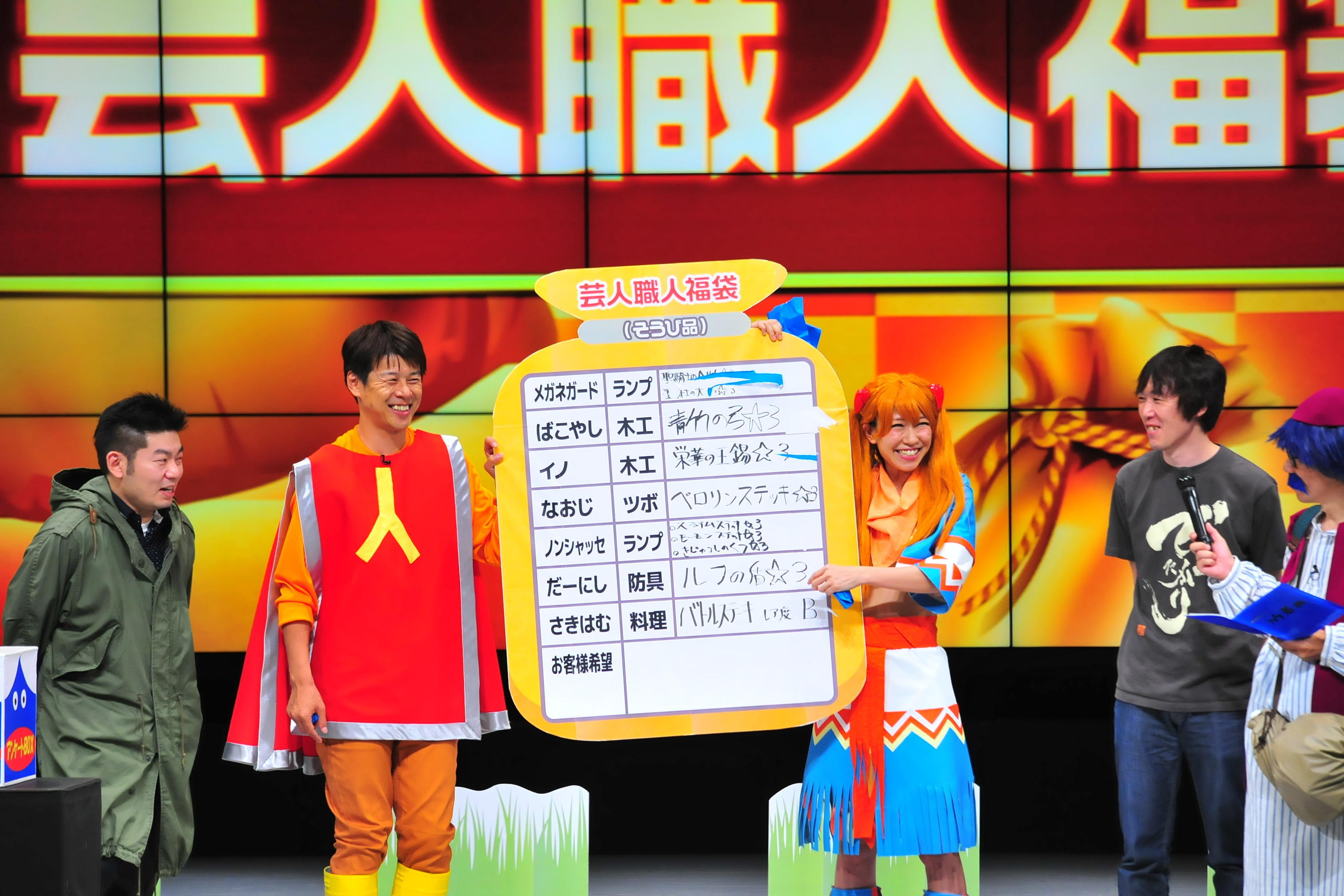 http://news.yoshimoto.co.jp/20160613100503-8c89230663a032d181b9faee62e20bcea8be85df.jpg