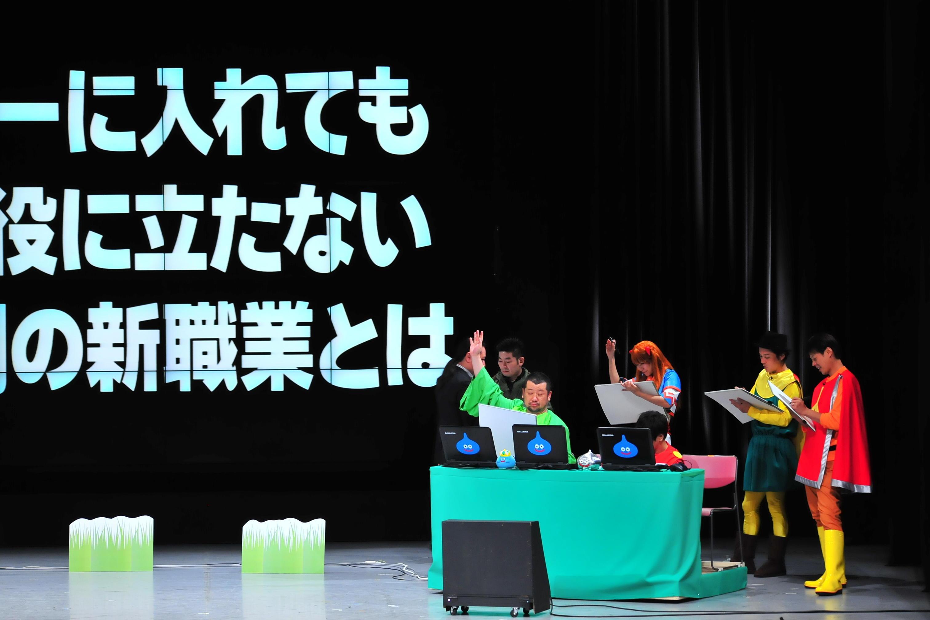 http://news.yoshimoto.co.jp/20160613100619-70d9ee48f840ff5599f1710dbb3390870f87b51e.jpg