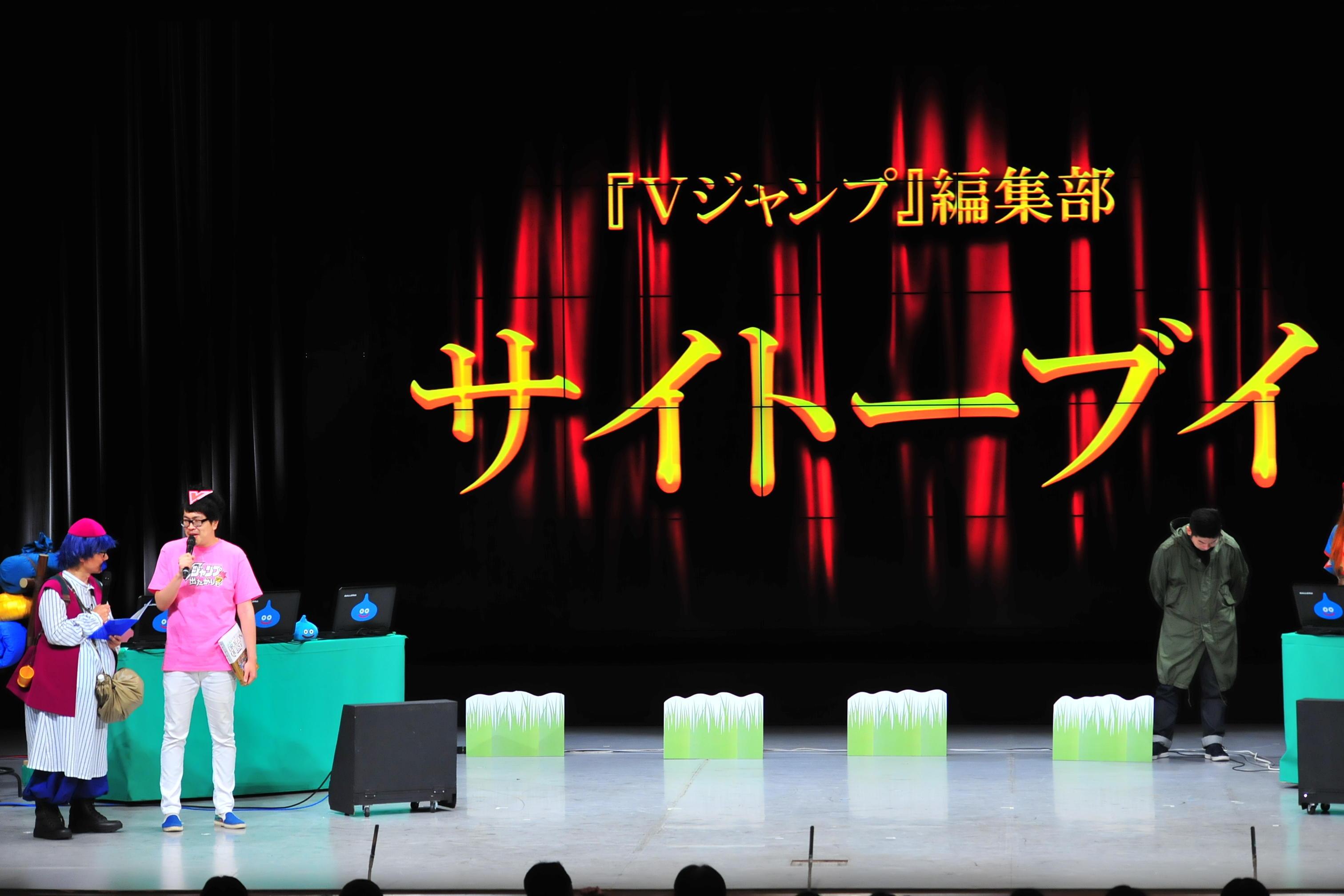http://news.yoshimoto.co.jp/20160613100633-65baaf8c278837e57f305d85a2c35d5d240b3b19.jpg