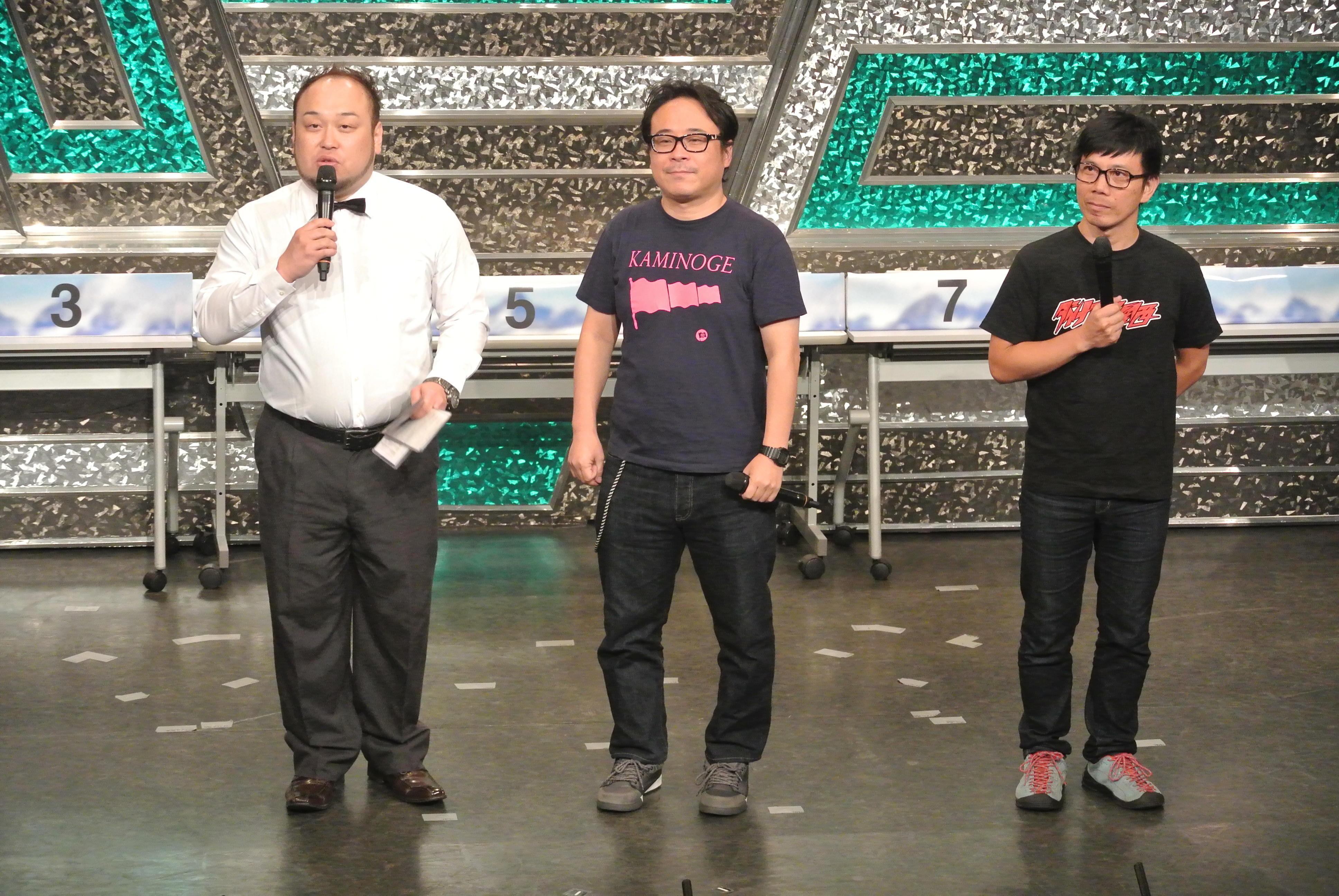 http://news.yoshimoto.co.jp/20160628214808-5c0c3acf56f73100bc971dd7a0512fd93fef6d2e.jpg
