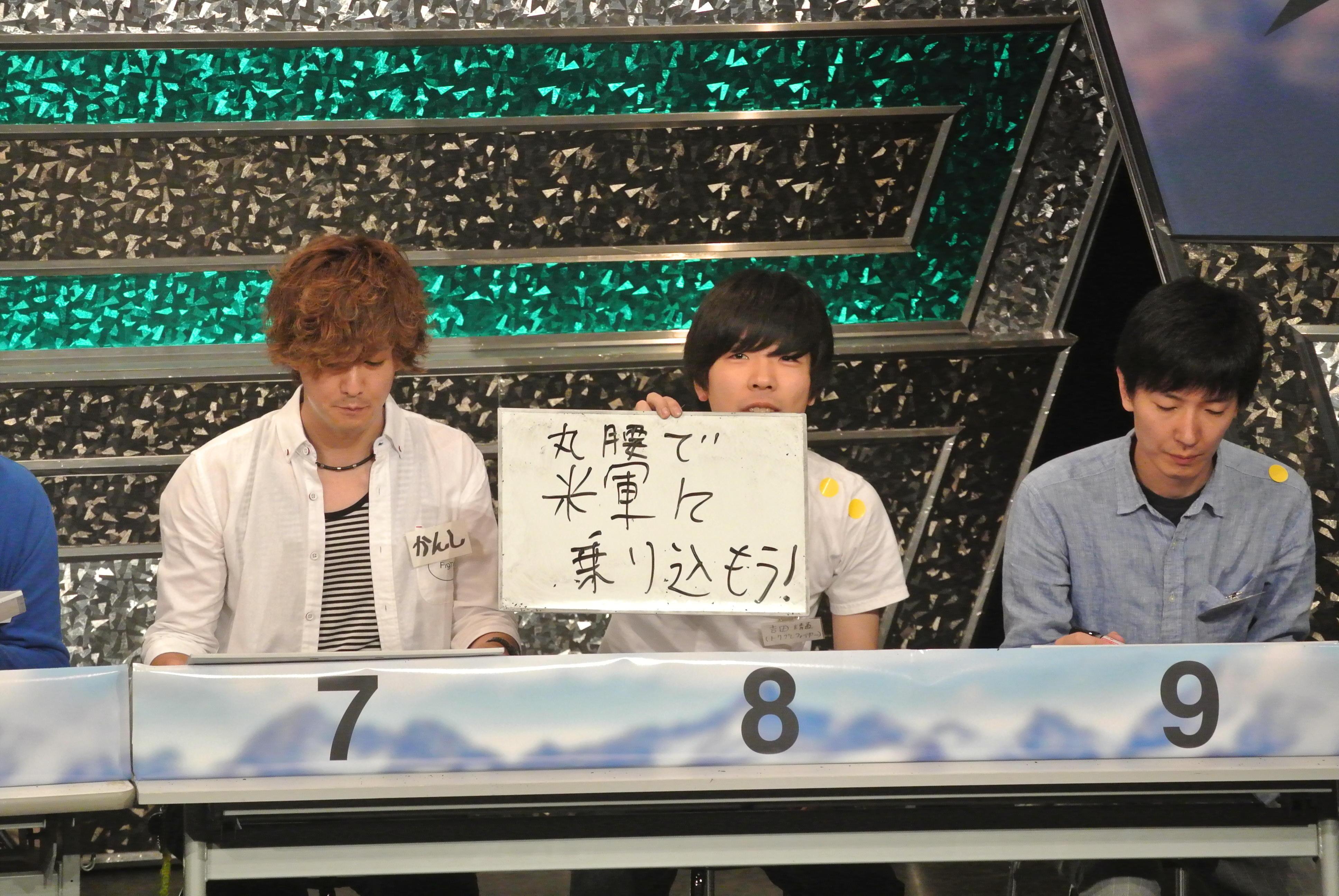 http://news.yoshimoto.co.jp/20160628220141-d73729faa0b277020243aa44dc149fda878ef203.jpg
