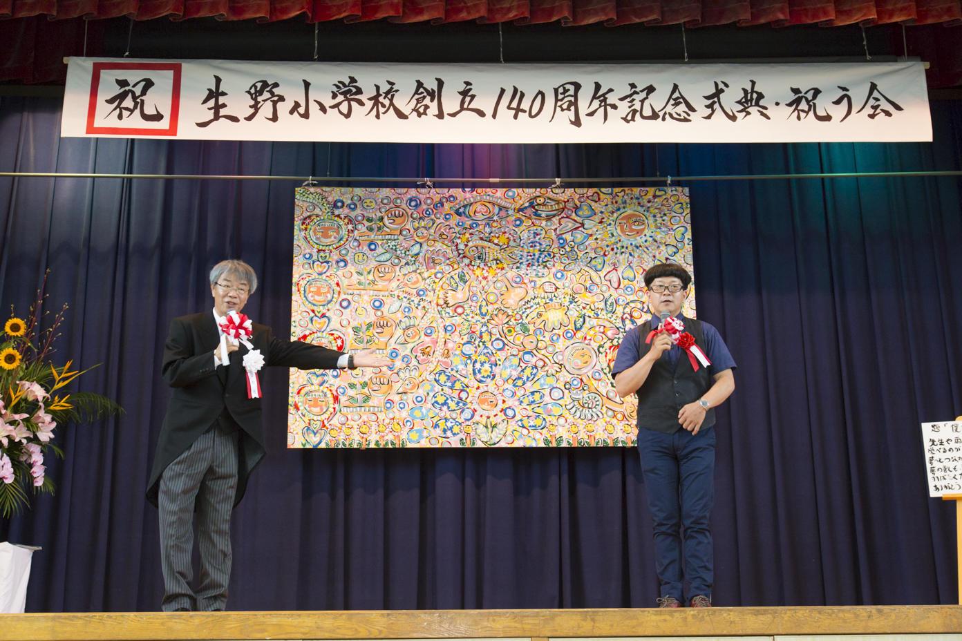 http://news.yoshimoto.co.jp/20160628225906-aea8e92e313f50ea8ee0d717059eb7fe34ea3c6e.jpg