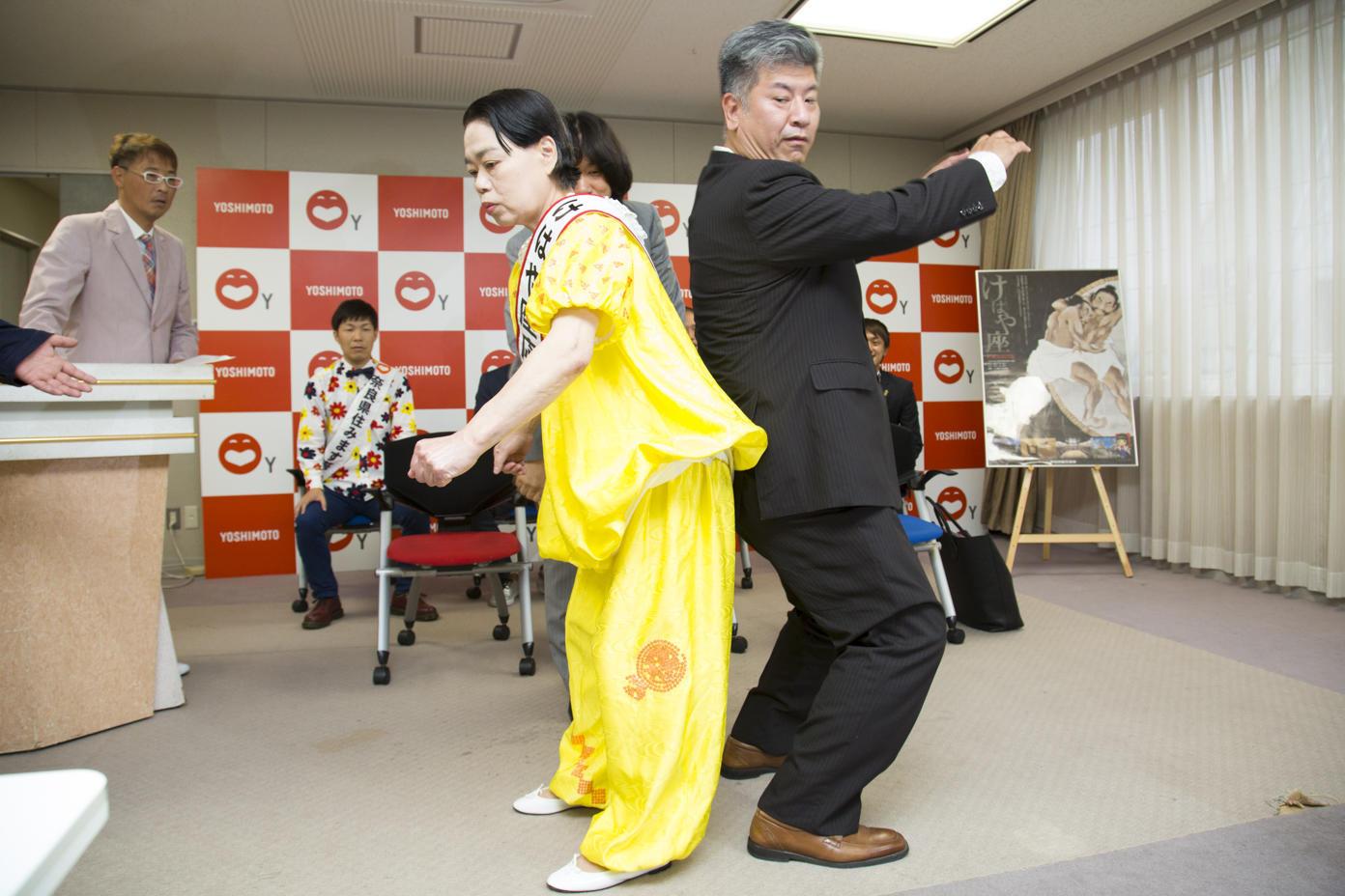 http://news.yoshimoto.co.jp/20160629221518-3e8707ebdce53bb6535008c7c562c00ae01668d3.jpg
