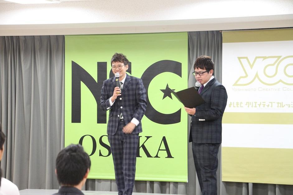 http://news.yoshimoto.co.jp/20160630145201-01ba635696b5f2f80498b2df9282b5cca54ba095.jpg