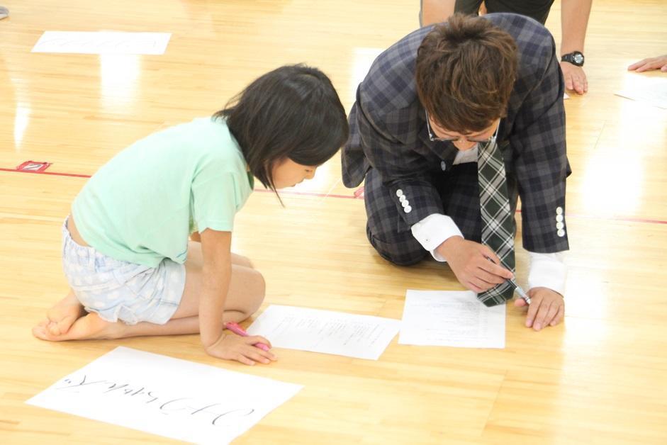http://news.yoshimoto.co.jp/20160630145336-7d10190ac6df94a4faceb61685adbab52904c534.jpg