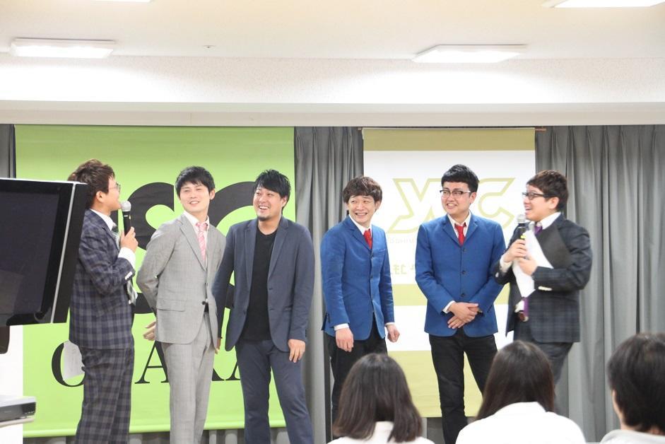 http://news.yoshimoto.co.jp/20160630145433-c8e1befe8887fe76b527ff305bb2c5d04ca50830.jpg