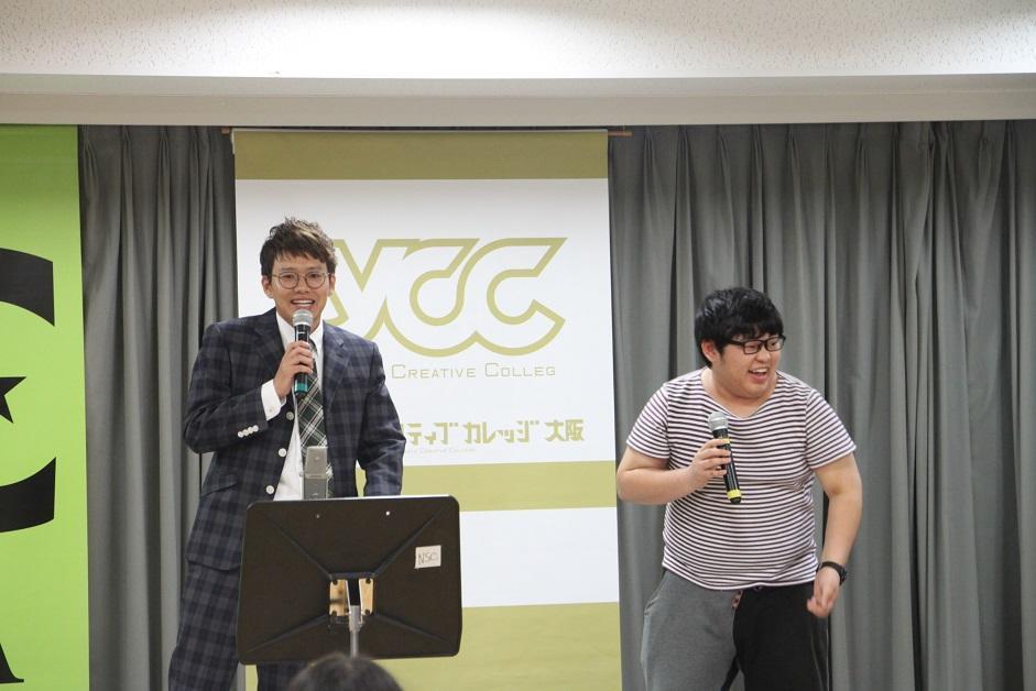 http://news.yoshimoto.co.jp/20160630145702-a9b98218ac46d397c8bcb71b6574134675a848fb.jpg