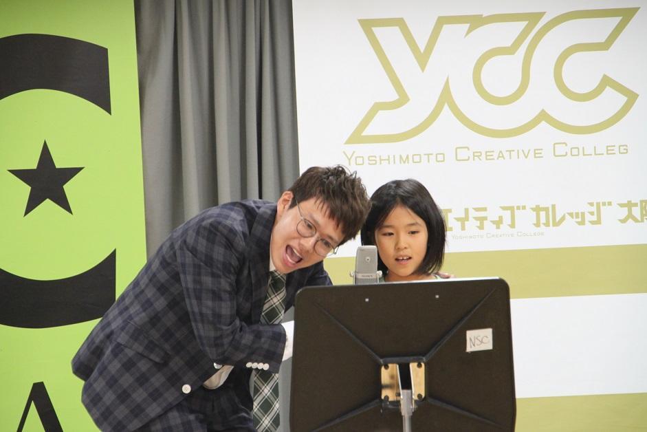 http://news.yoshimoto.co.jp/20160630145743-04462ff81a3488ba8f1fb9d55730a558f52d9b03.jpg