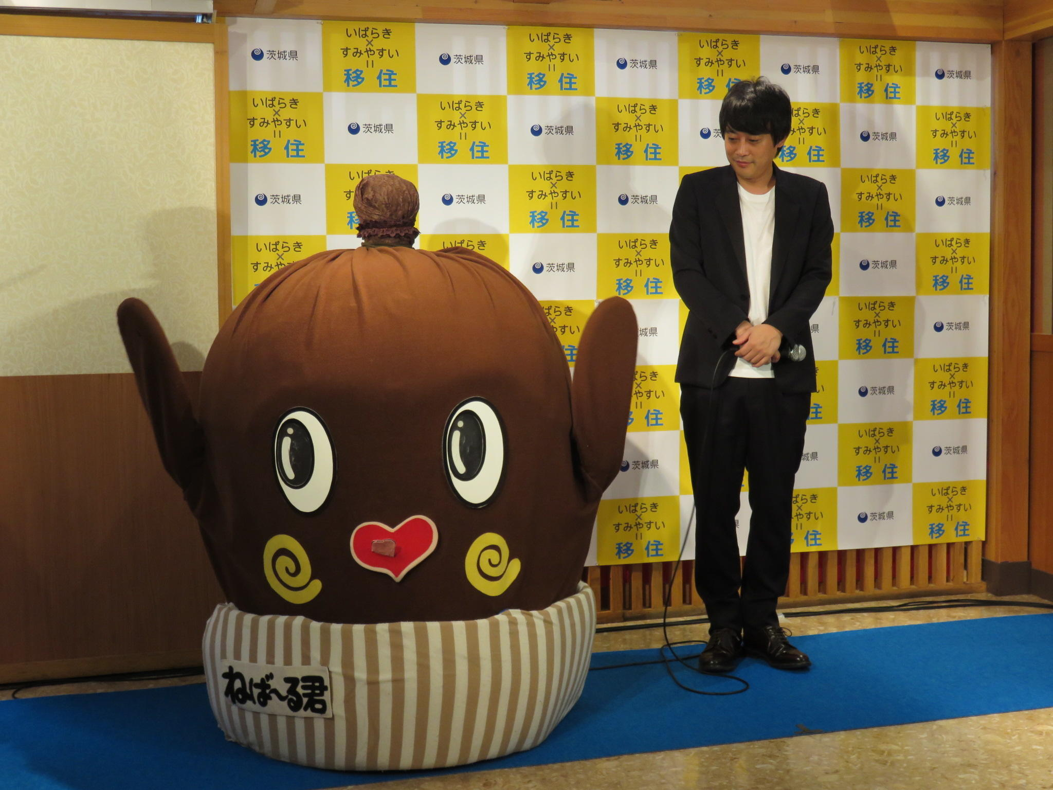 http://news.yoshimoto.co.jp/20160630165225-28df4fd9413fbec1d86304b67ca5439a67a9b88e.jpg