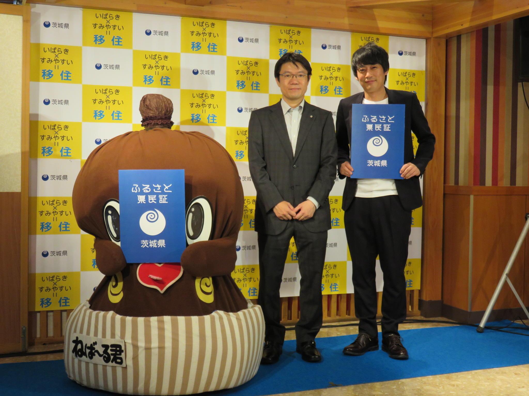 http://news.yoshimoto.co.jp/20160630165637-f2acf9c3a843da5e47333a280f509392f154d0b5.jpg