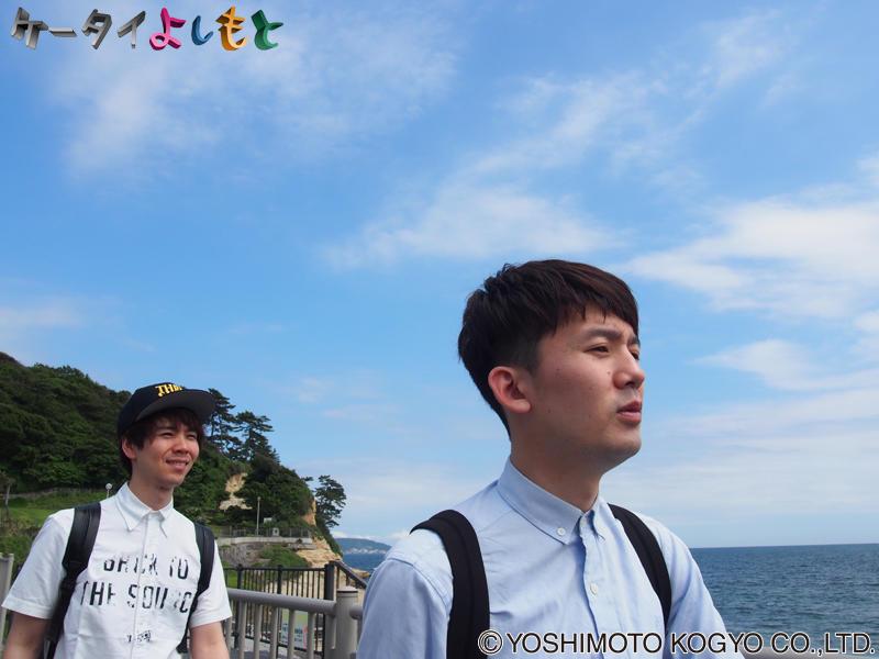 http://news.yoshimoto.co.jp/20160630175649-d3855ddd7c35ba871596142609e06c9ef664567a.jpg