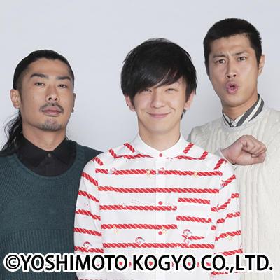 http://news.yoshimoto.co.jp/20160714173855-37bc6066f63e278eceb28109506e189d0e3a40c8.jpg