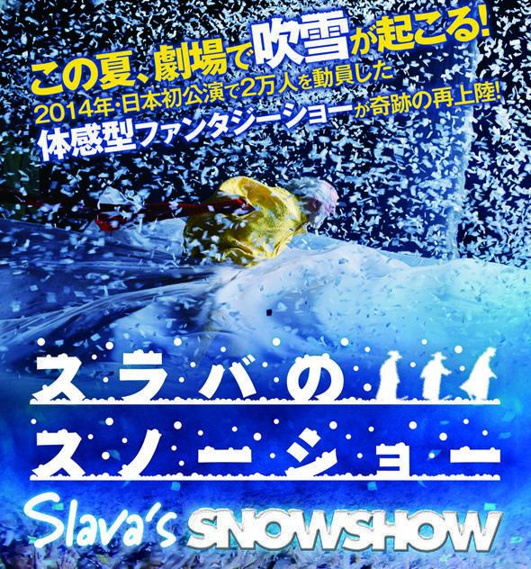 http://news.yoshimoto.co.jp/20160714174106-530919f9598333e589b9ea9aa65429697ab4351f.jpg