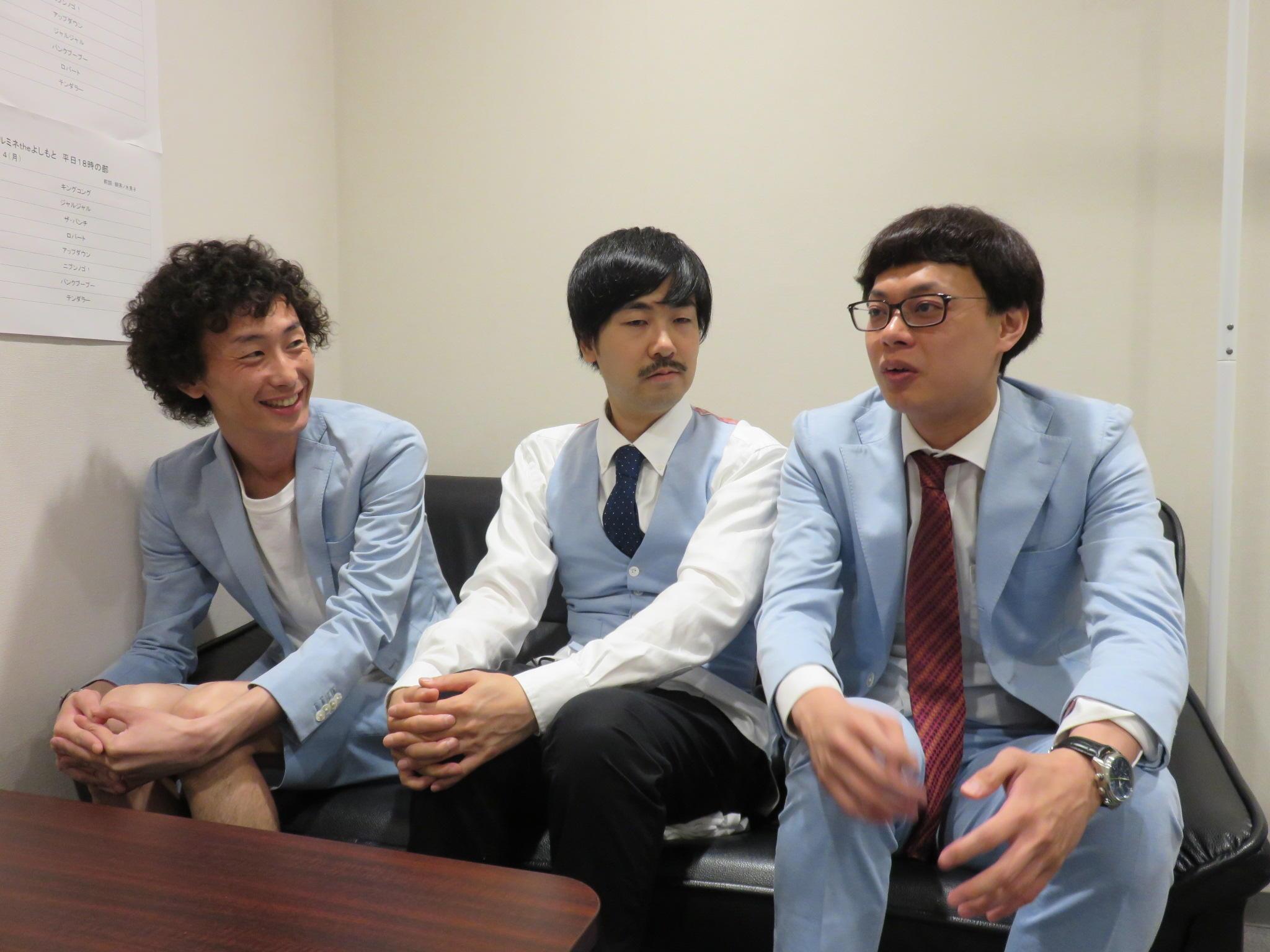 http://news.yoshimoto.co.jp/20160720230033-f8e7ae809e9e54e8fdda0b81cd0ade4ea2df25b8.jpg