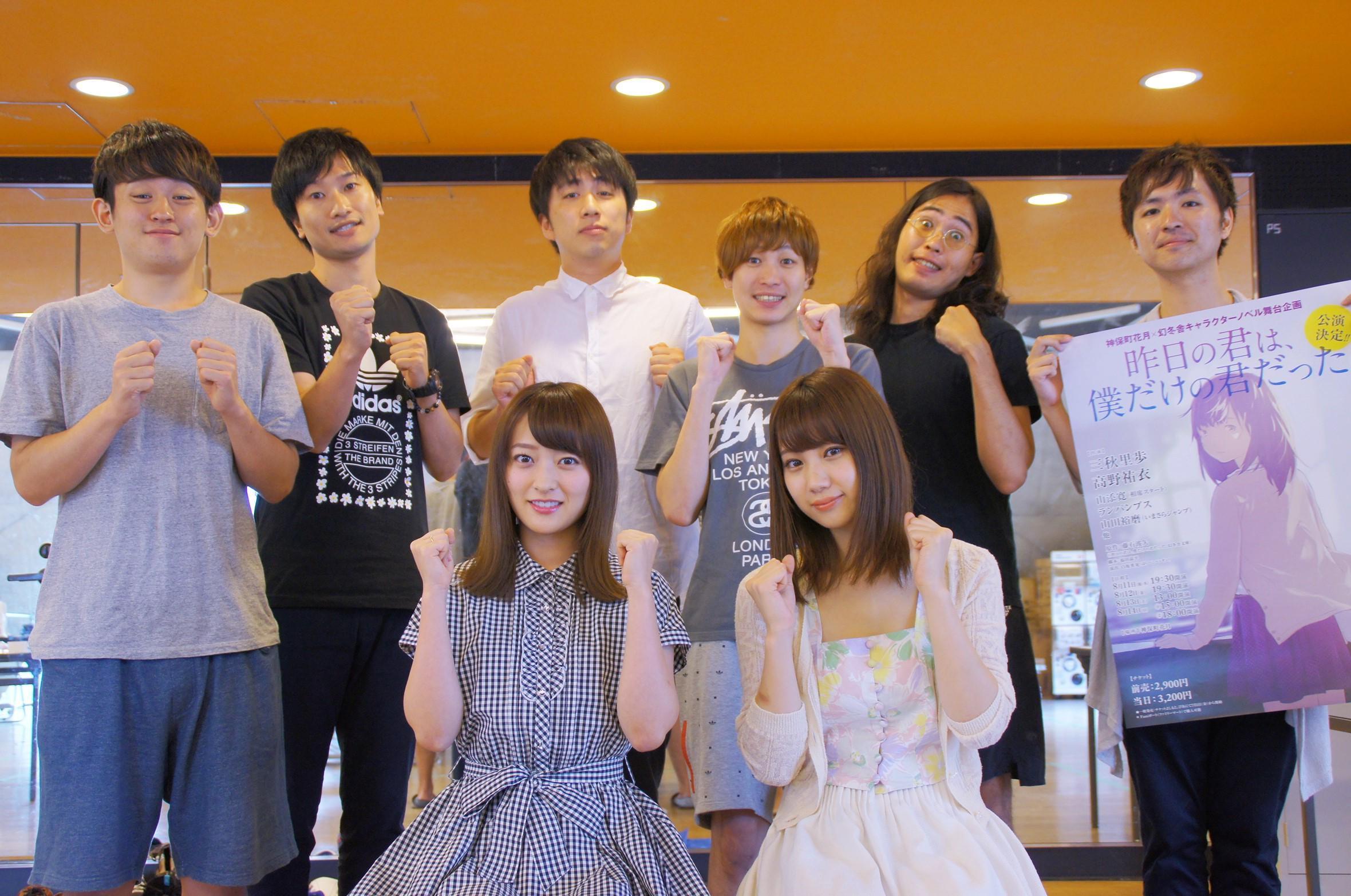 http://news.yoshimoto.co.jp/20160721174125-7d837855654a5c8ea6b556049a1cd1b349f64a9d.jpg