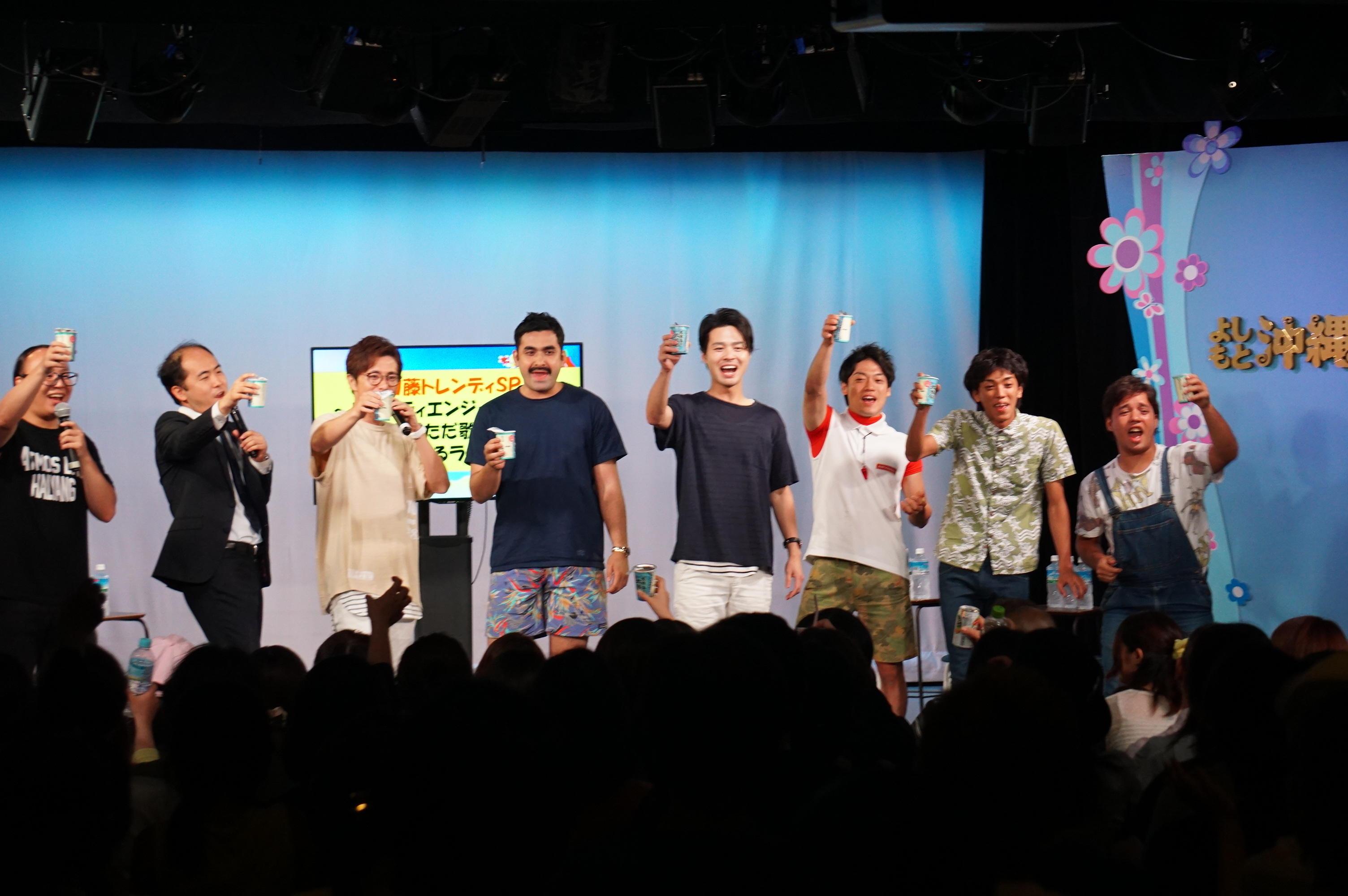 http://news.yoshimoto.co.jp/20160729181452-17ef05337a2fda622916945f07e4d6ac9281e813.jpg