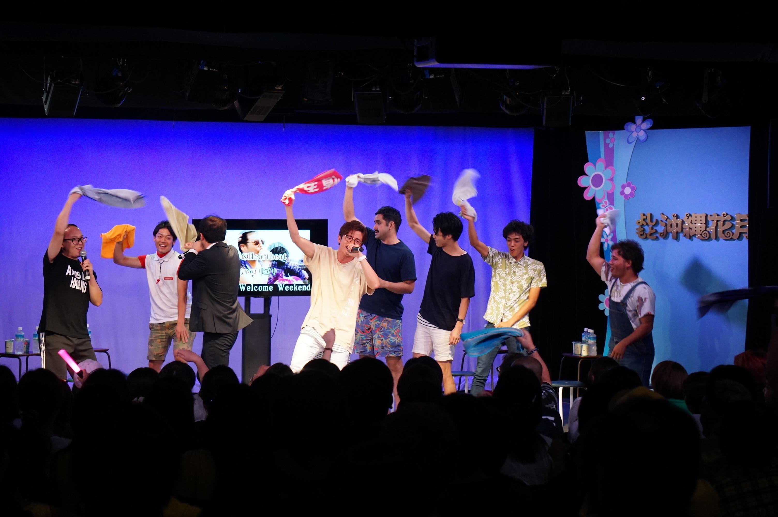 http://news.yoshimoto.co.jp/20160729181753-47ef301da03a369c6f066ee4723a9d7c36754021.jpg