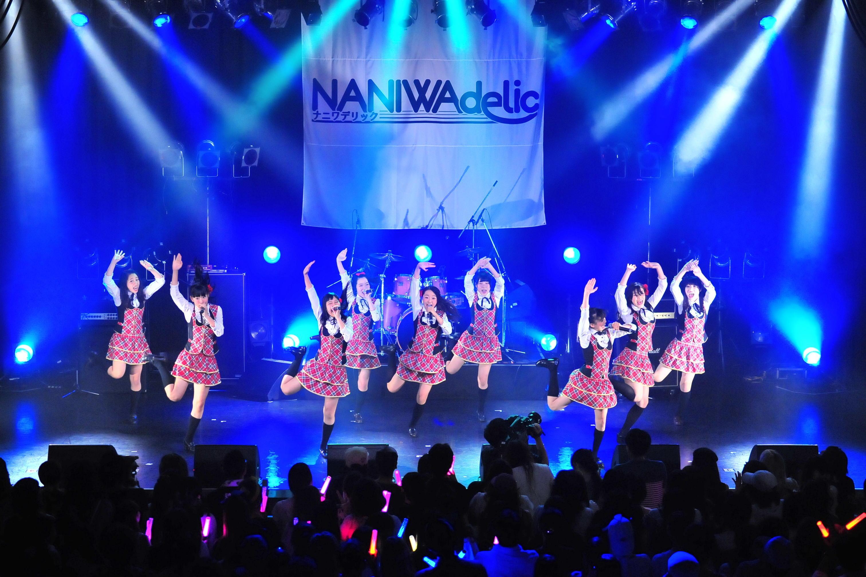 http://news.yoshimoto.co.jp/20160730195439-1db75e284a9215151fb06b637dea559a3432f3b1.jpg