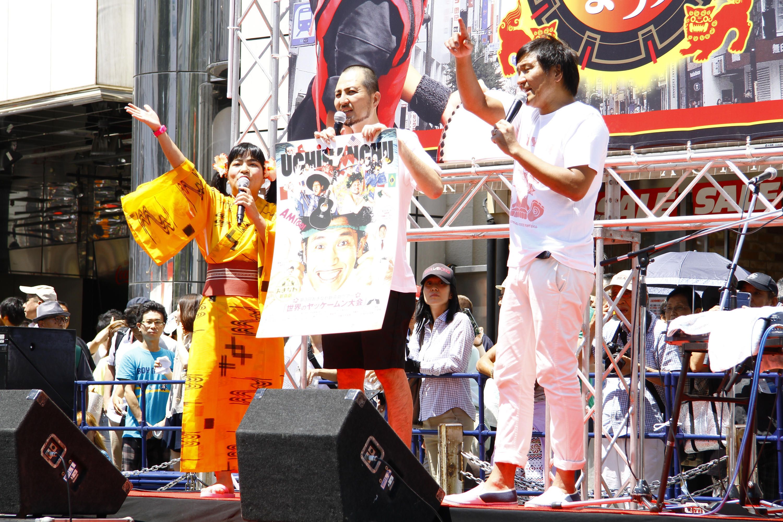 http://news.yoshimoto.co.jp/20160731014847-149b225db69c1d4d549accdd7ab7030e54fc2e21.jpg