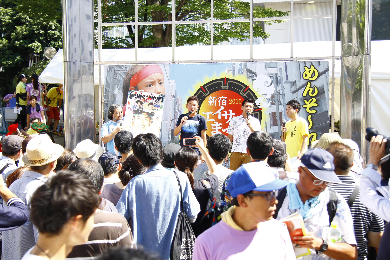 http://news.yoshimoto.co.jp/20160731015809-5f22b3f74b38ab3e8e86b6351363488eaf213d10.jpg