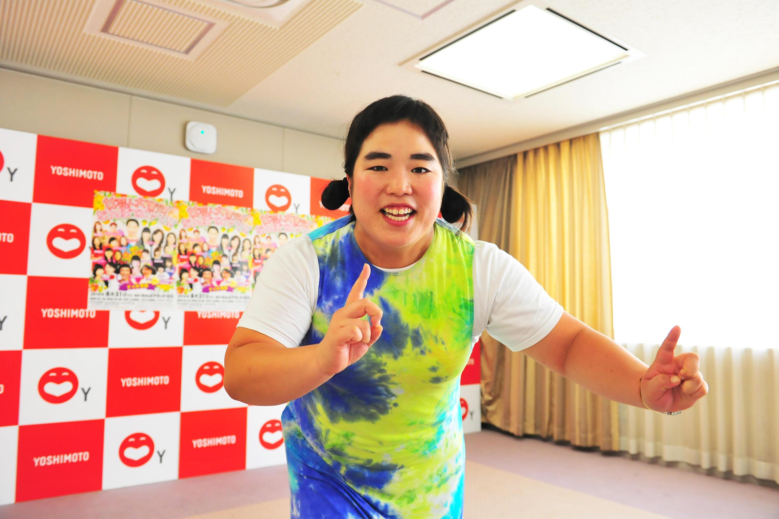 http://news.yoshimoto.co.jp/20160803125016-1a3c737acbfb535831373ca52aba9b5b500b065d.jpg