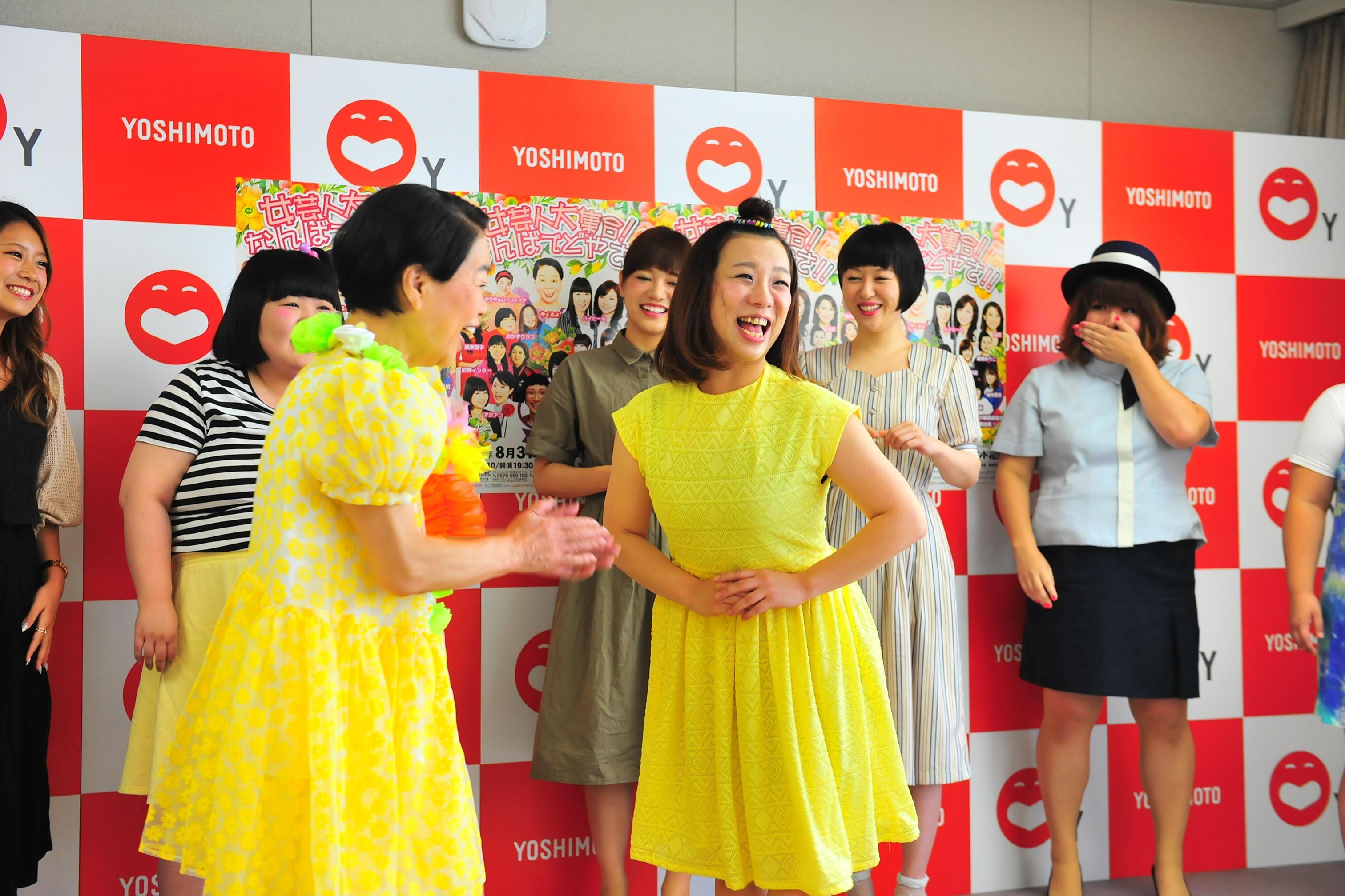 http://news.yoshimoto.co.jp/20160803125103-810bacbbccd7c2873f43d62d6a9fb32a667919fb.jpg