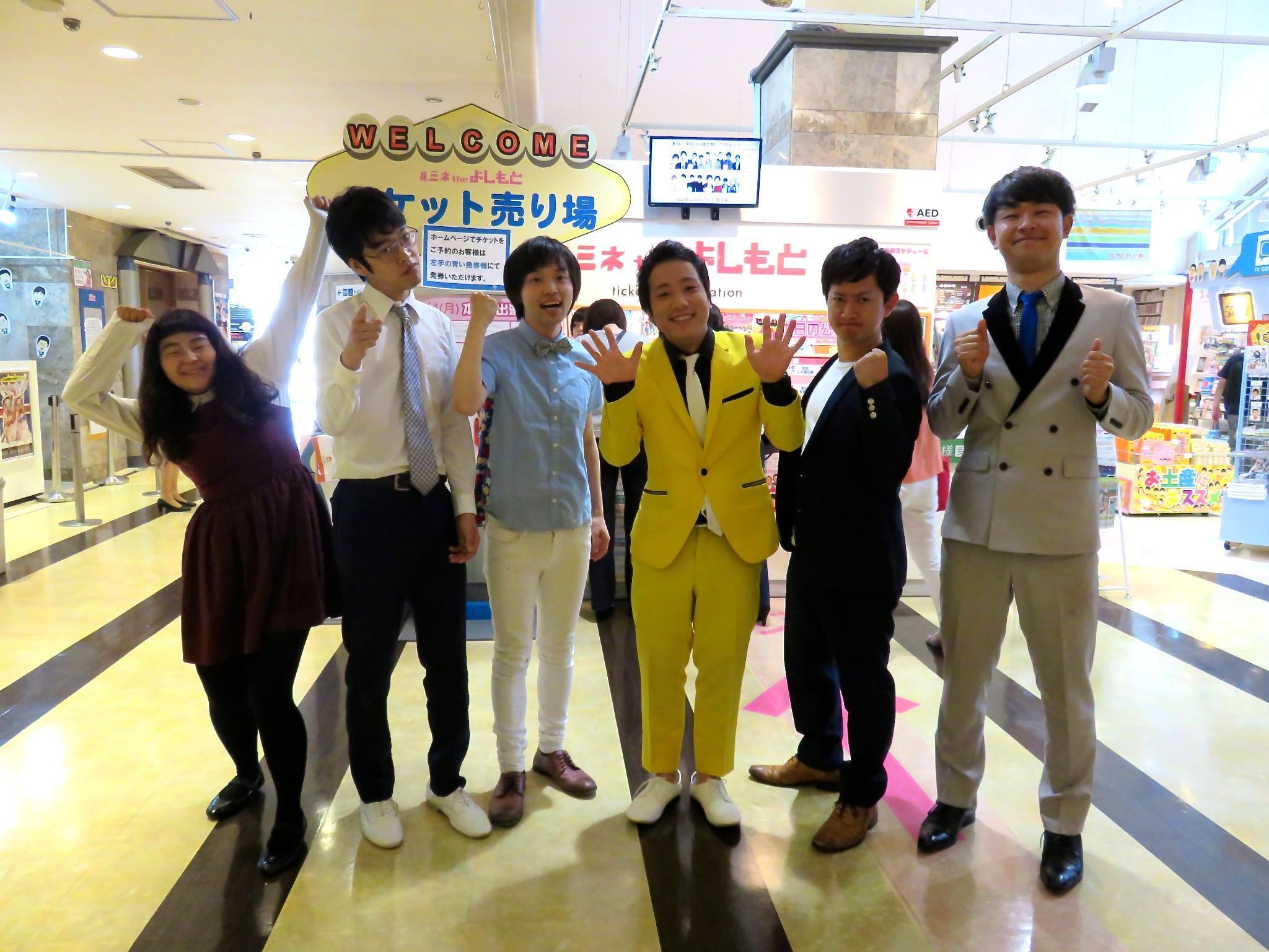 http://news.yoshimoto.co.jp/20160809141430-698611499194040581ca2790151822f911d47269.jpg