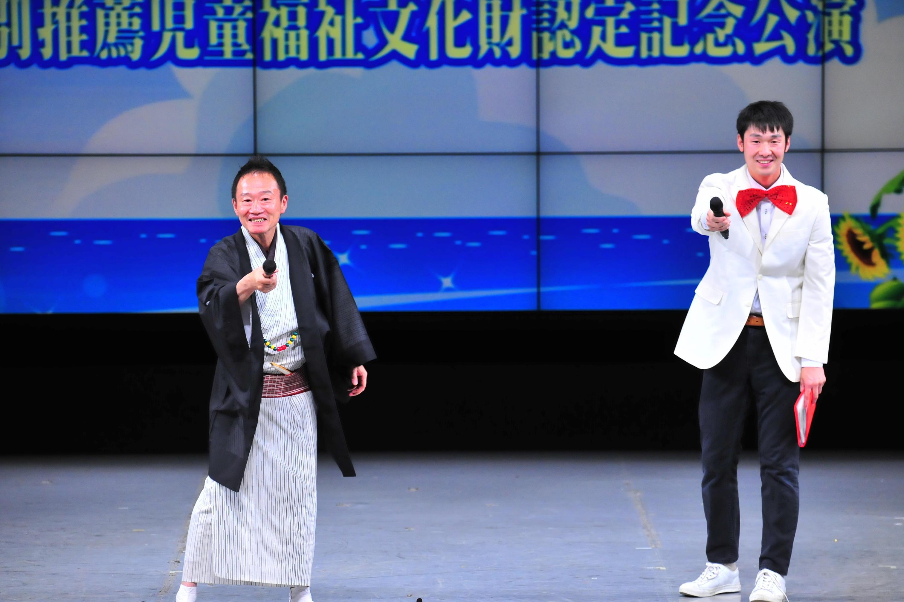 http://news.yoshimoto.co.jp/20160809235444-50fa2c7d1c2cceb94b089754963faccc68006e34.jpg