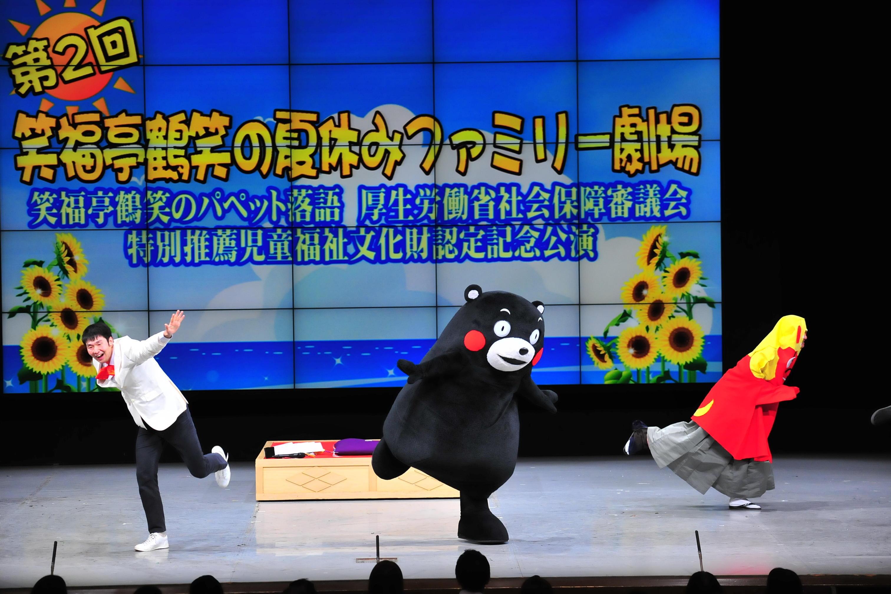 http://news.yoshimoto.co.jp/20160810000026-6cc77501f1060358e30015b1b567005920871edb.jpg